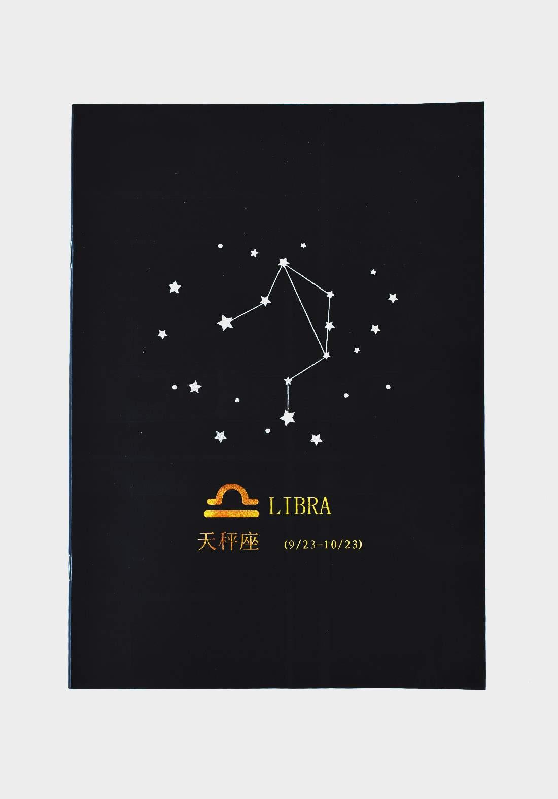 Small Black Drawing Book 24 Sheets-Libra دفتر رسم اسود صغير بطبعة برج الميزان