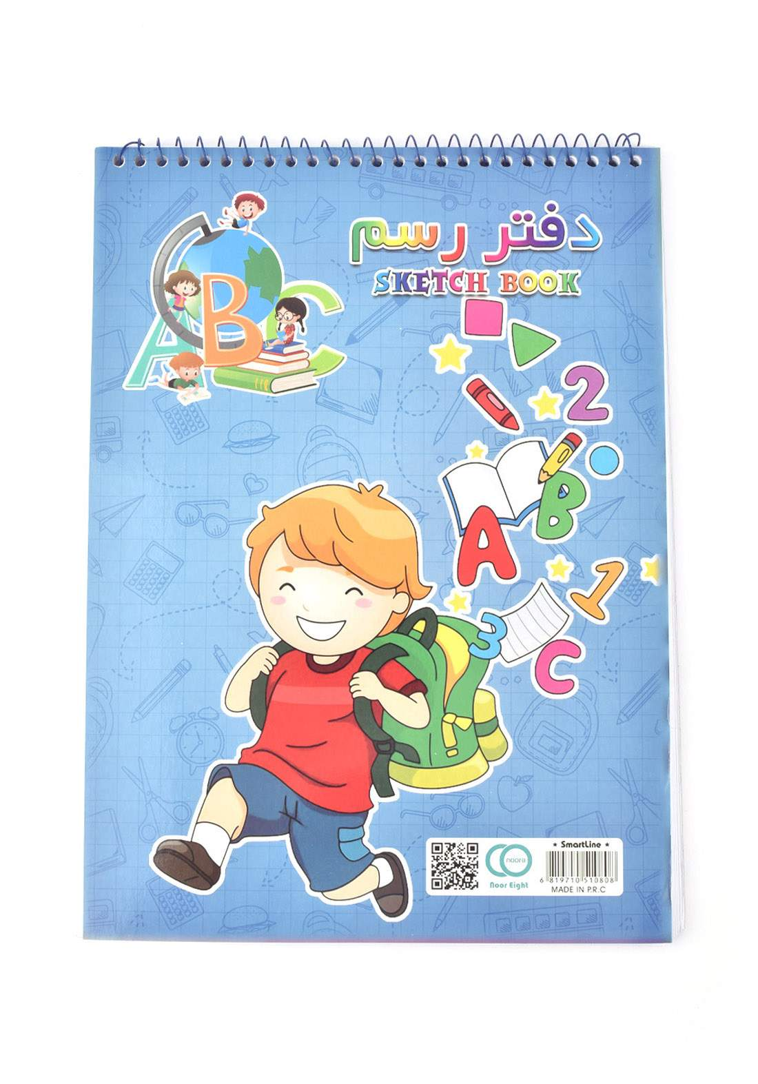Arabic Spiral Drawing Book With A Drawing -  Boy   - 100 Sheets دفتر  100 ورقة