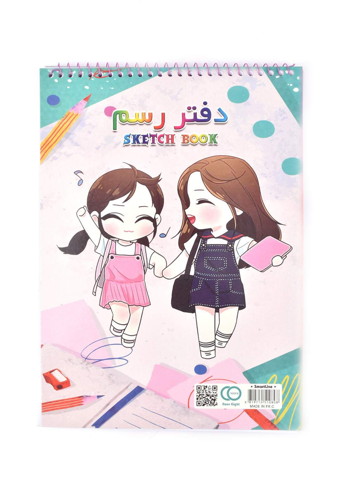 Arabic Spiral Drawing Book With A Drawing -  Girls   - 100 Sheets دفتر  100 ورقة