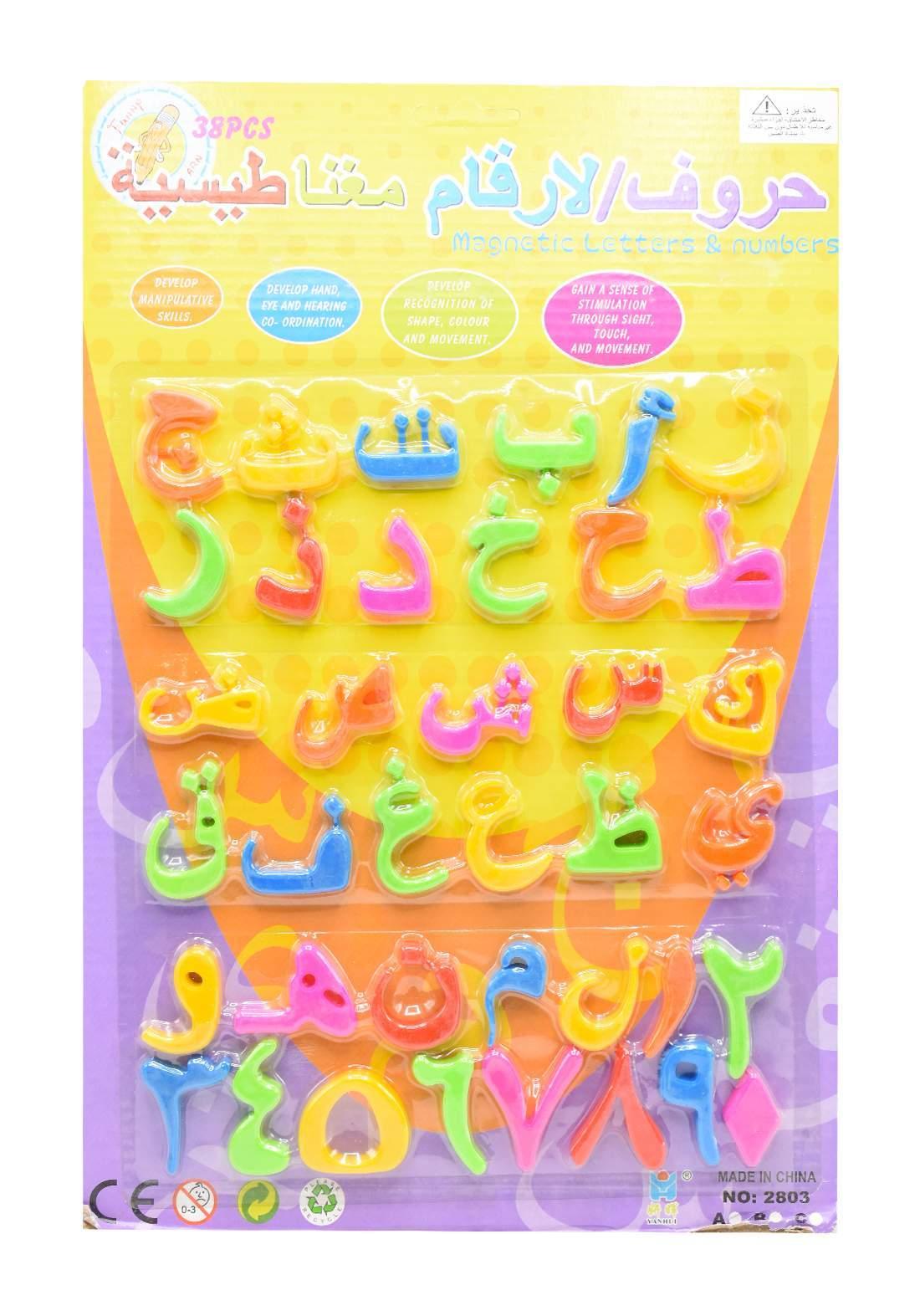 حروف التعلم العربية للاطفال