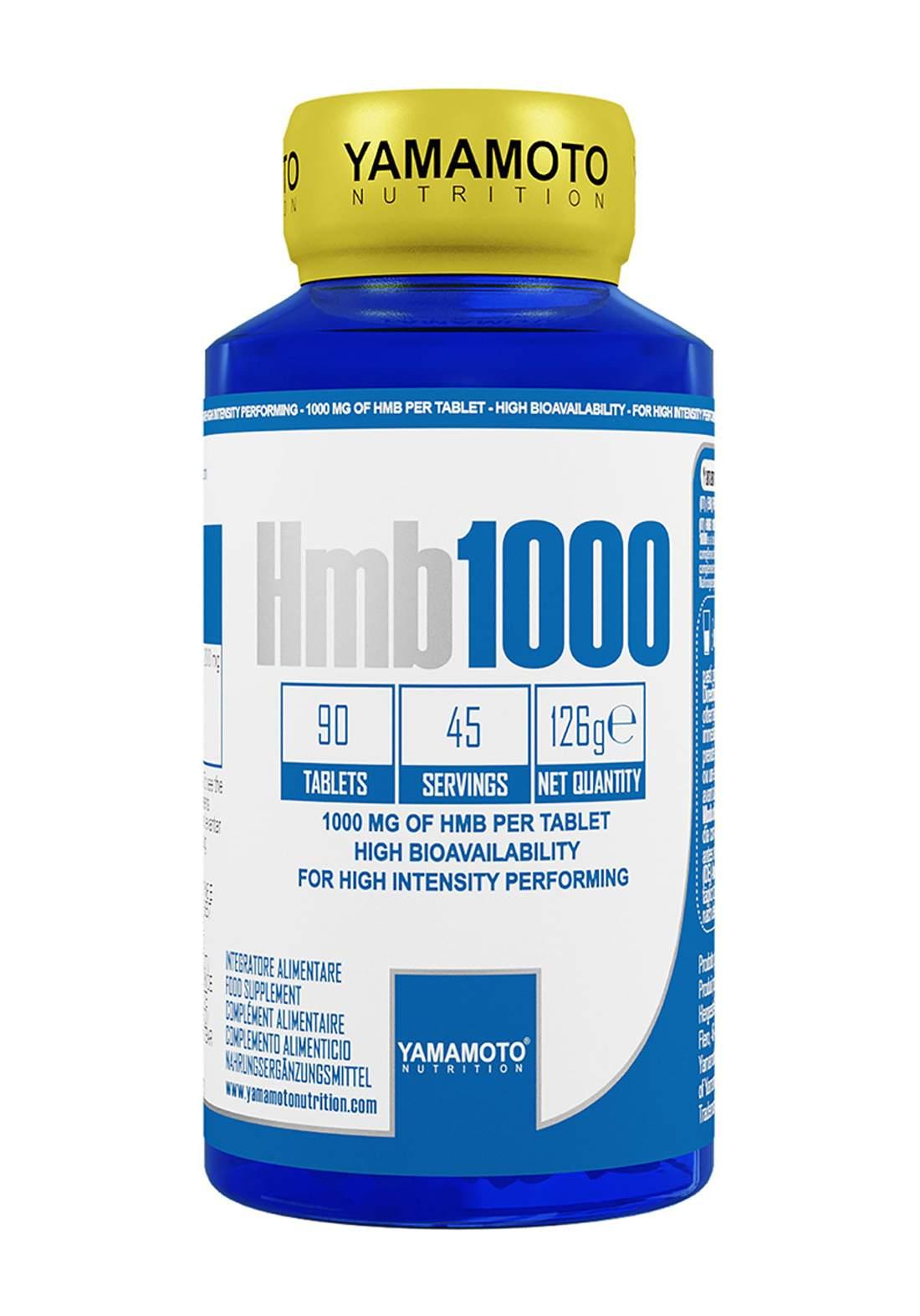 Yamamoto Hmb 1000 90 Caplets مكمل غذائي