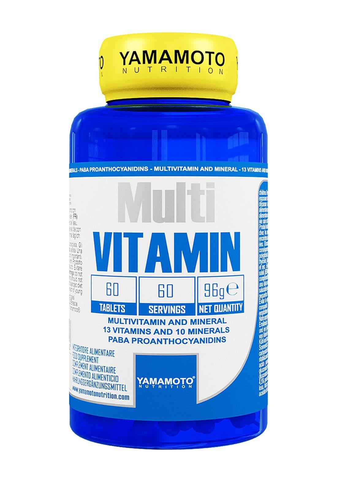 Yamamoto Multi Vitamin 60 Caplets فيتامينات متعددة
