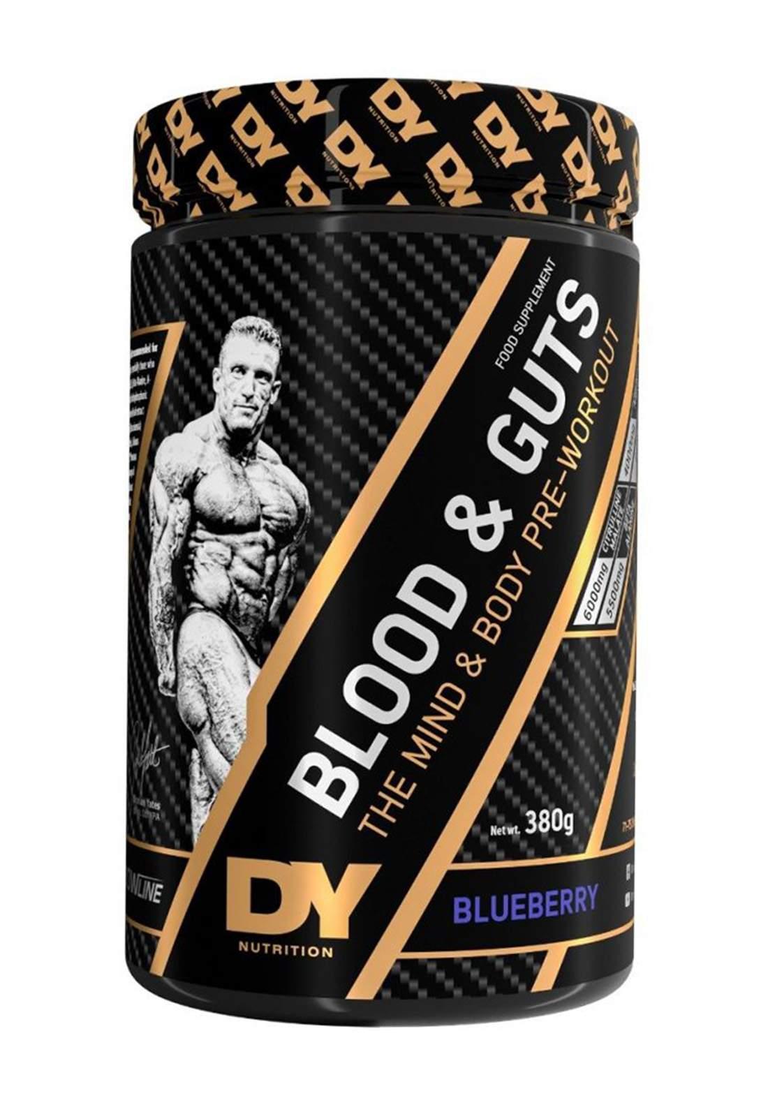 Dy Nutrition Blood And Guts Blurberry Flavor 380g مكمل غذائي بنكهة التوت الأزرق
