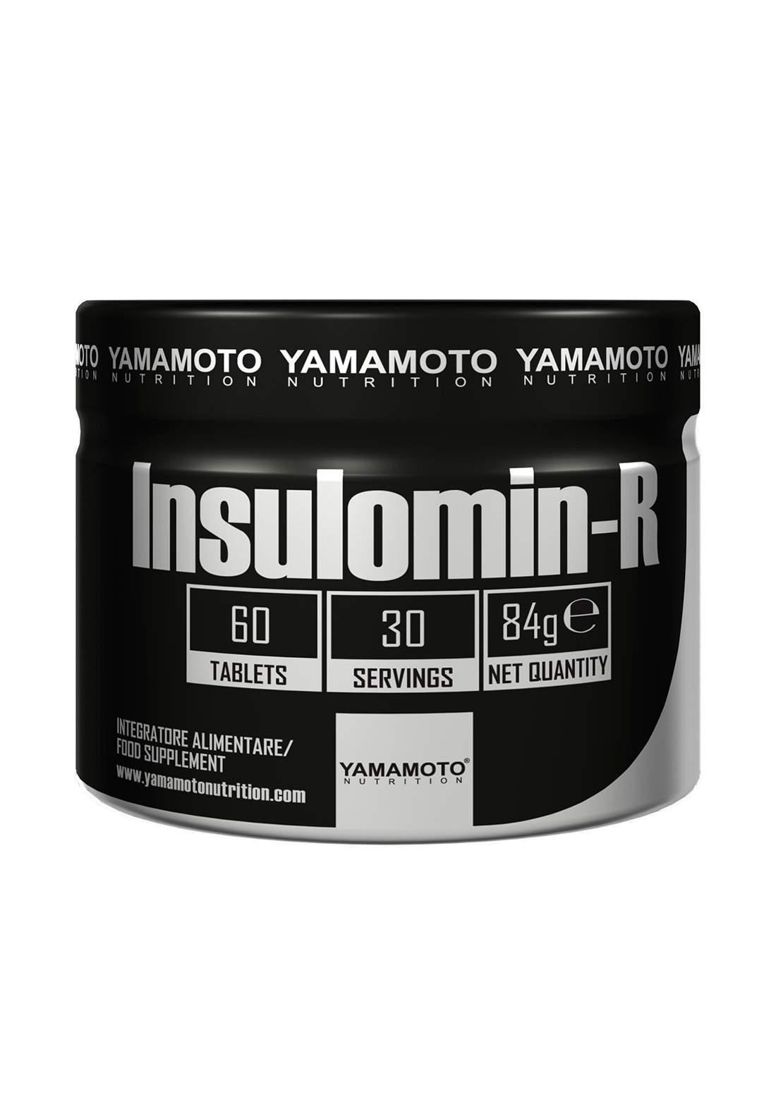 Yamamoto Insulomin-R 60 Caplets مكمل غذائي