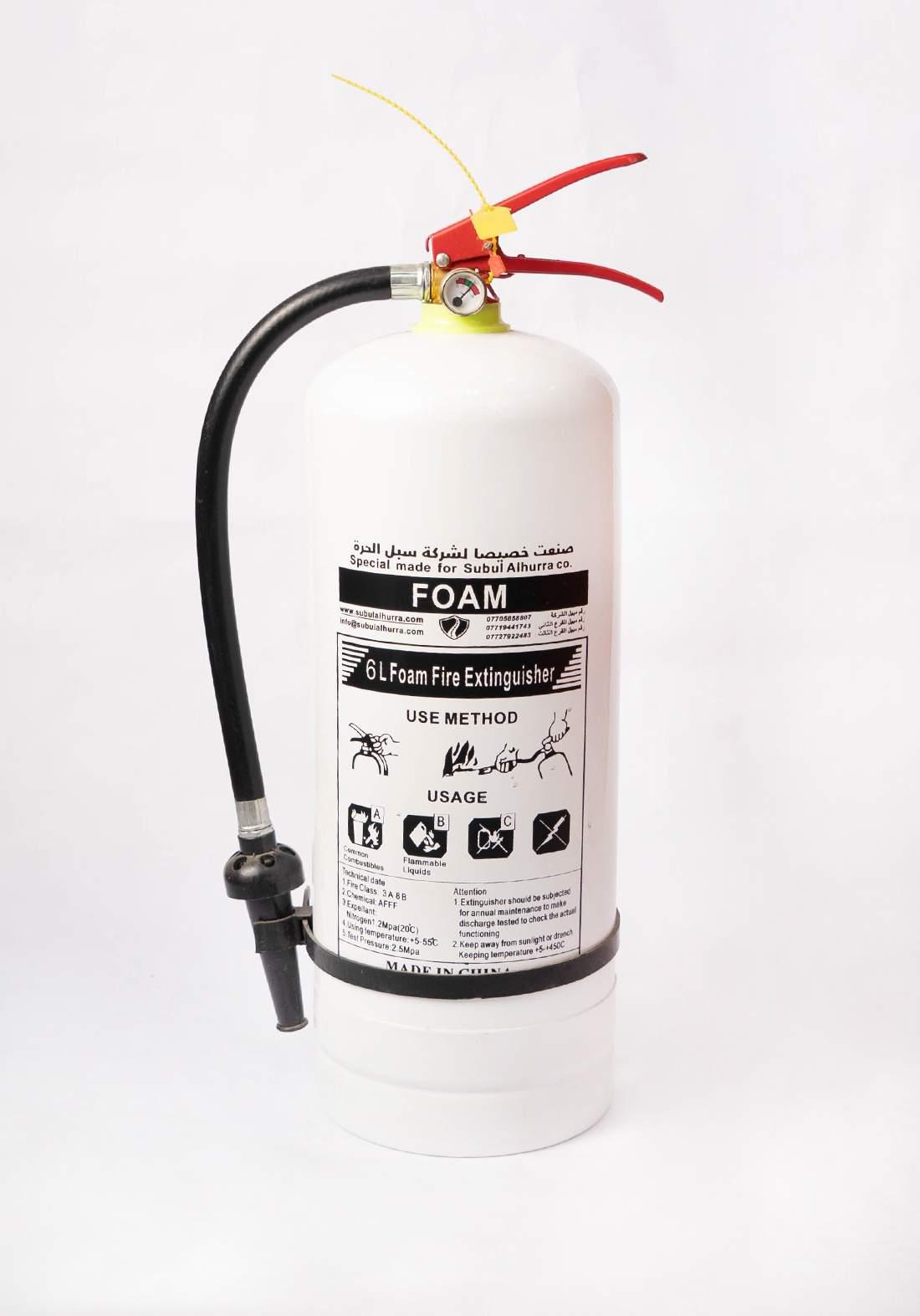 Subul Alhurra Foam Fire Extinguisher 6 L مطفأة حريق رغوية