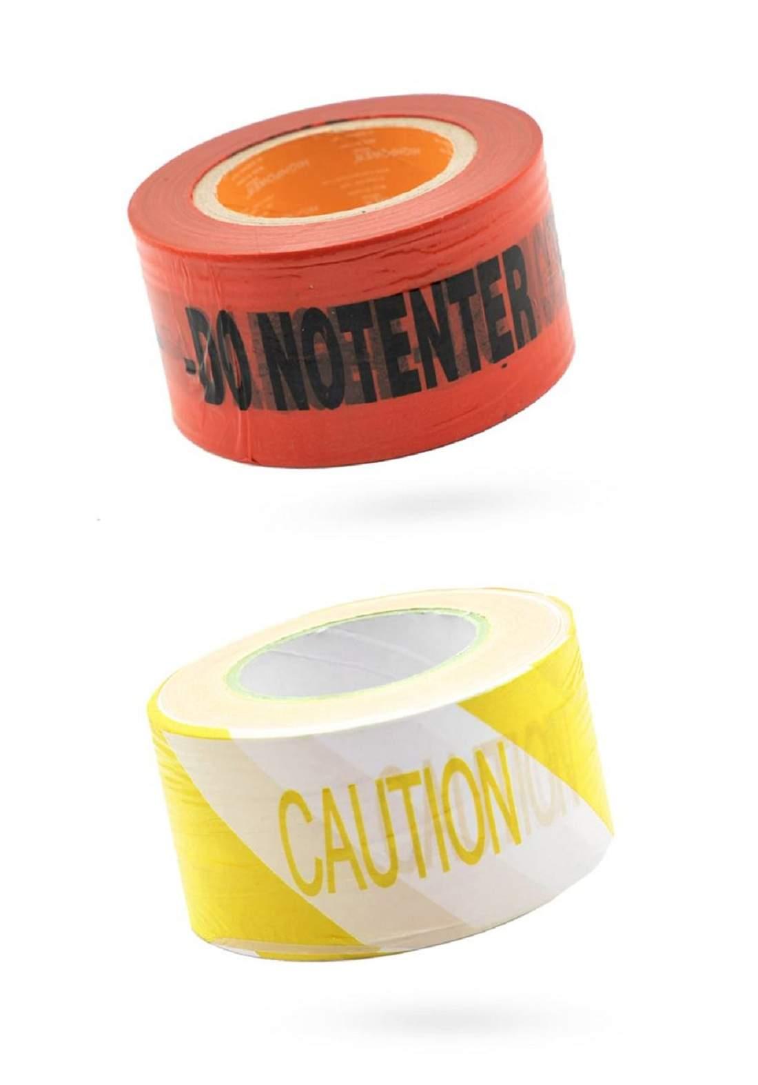 Subul Alhurra Warning Safety Caution Tape 300 m شريط تحذير