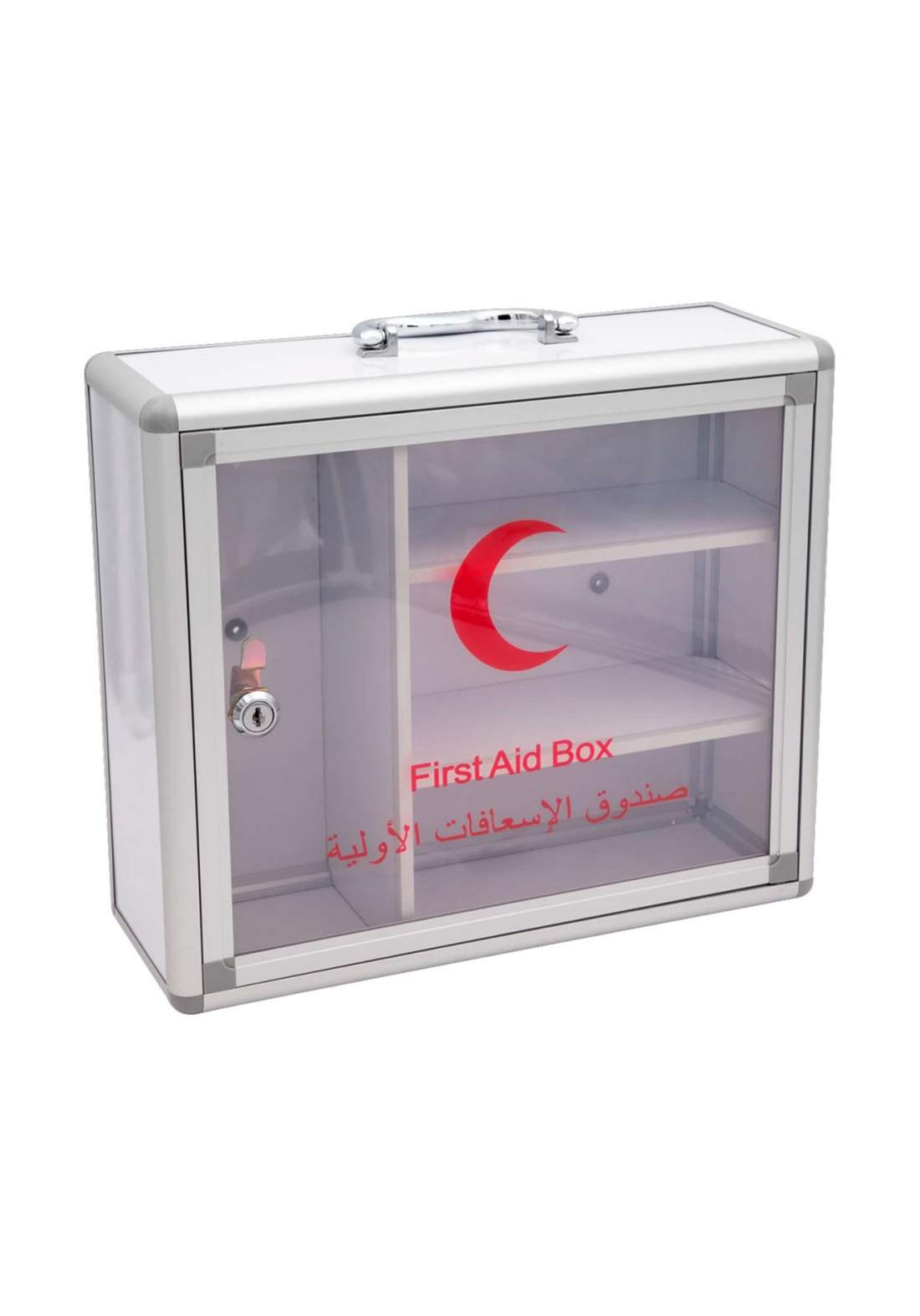 Subul AlHurra First Aid Kit صندوق اسعافات اولية حجم كبير