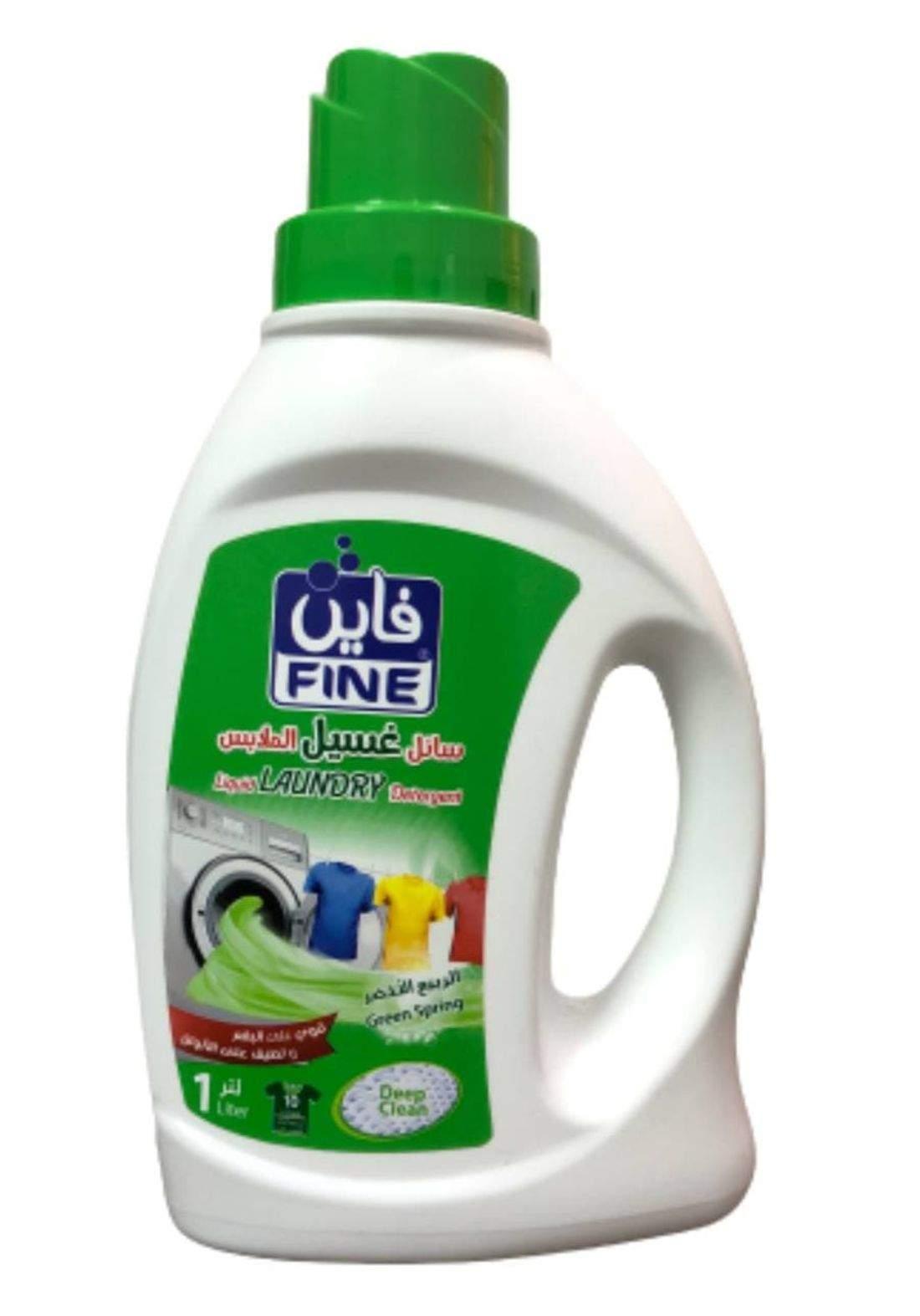 Fine Liquid laundry detergent 1L فاين  سائل غسيل الملابس