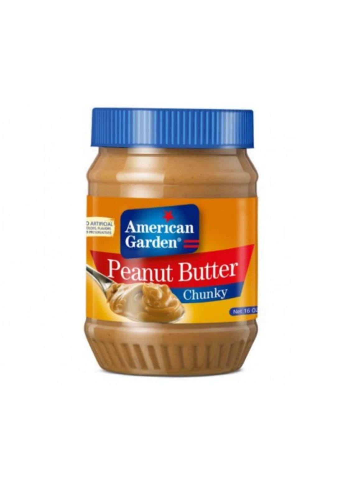 American garden peanut butter 340g زبدة الفول السوداني