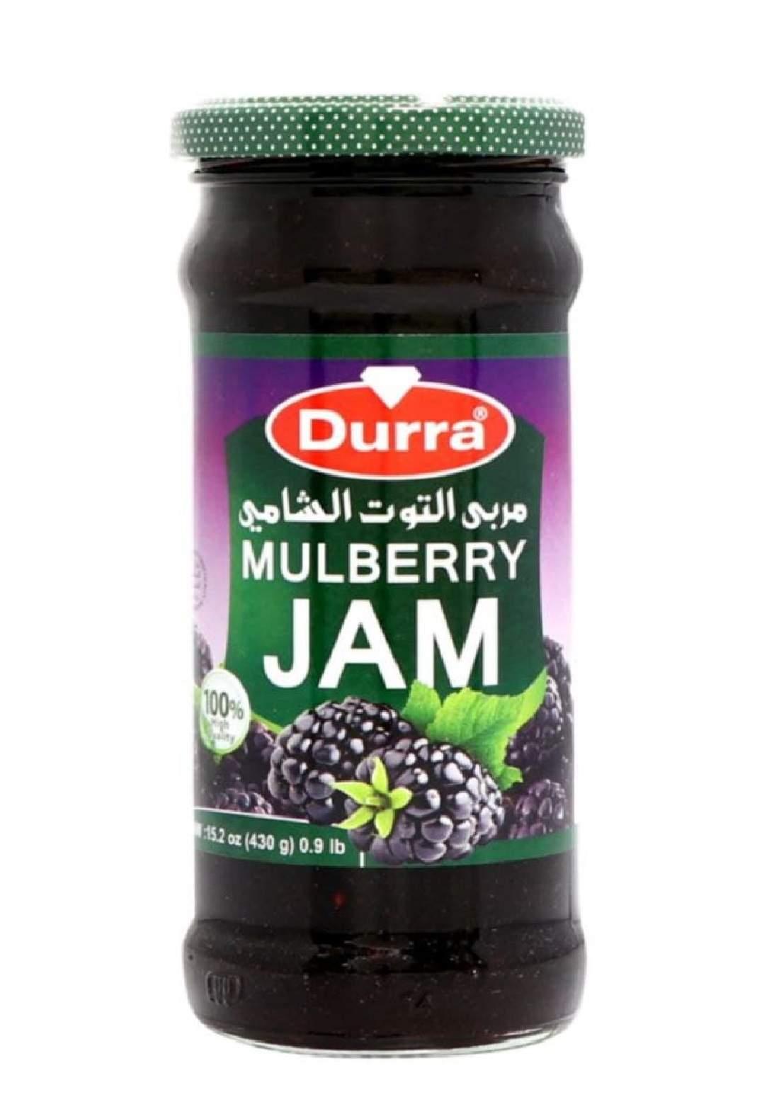 Mulberry jam 430g مربى التوت الشامي
