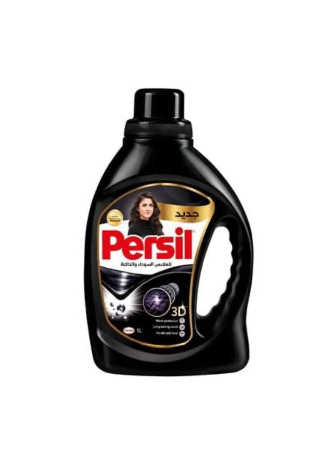 Persil Black clothes detergent1L برسيل منظف للملابس السوداء
