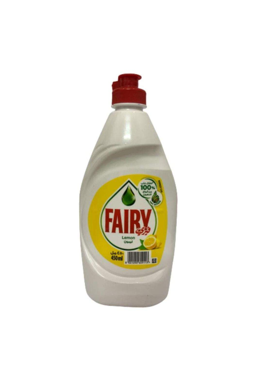Fairy Dishwashing liquid450ml فيري سائل التنظيف الاواني