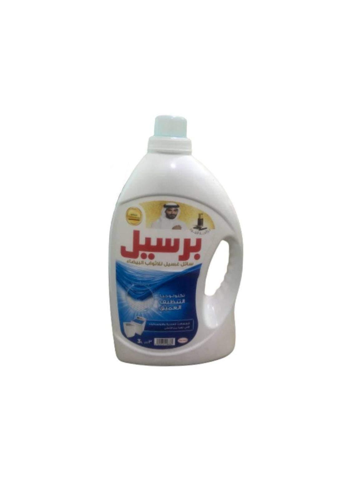 Persil white clothes detergent 3L برسيل منظف للملابس البيضاء