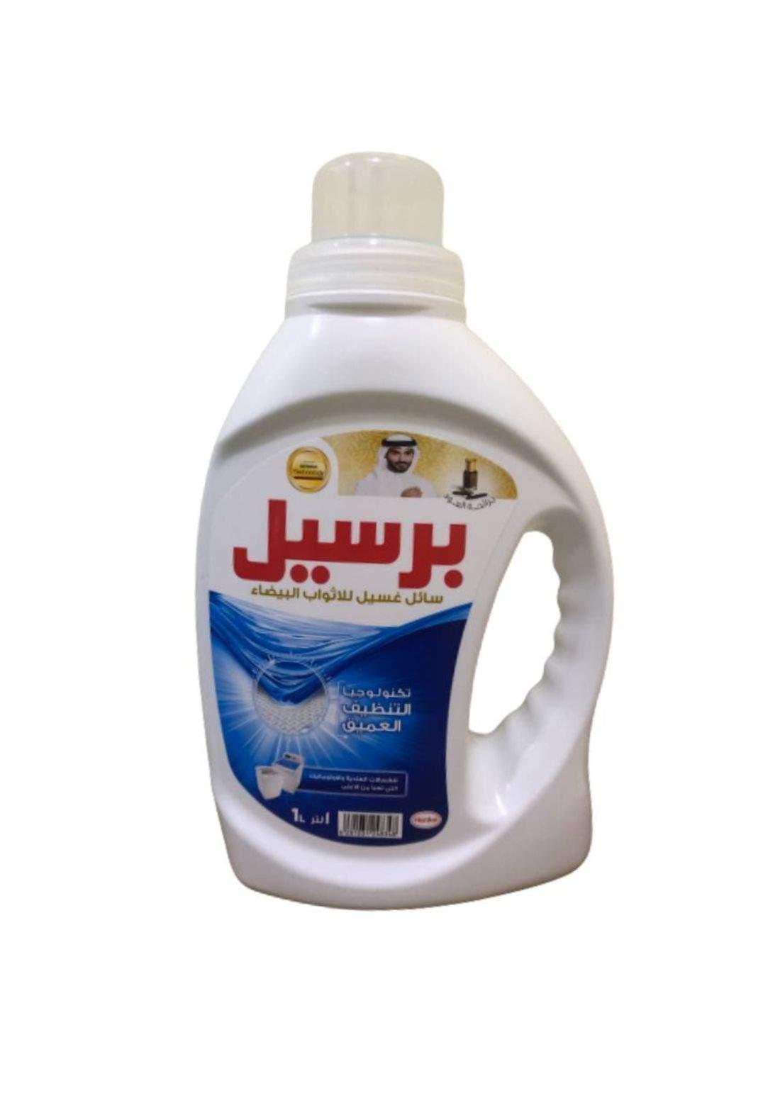 Persil white clothes detergent 1L برسيل منظف للملابس البيضاء