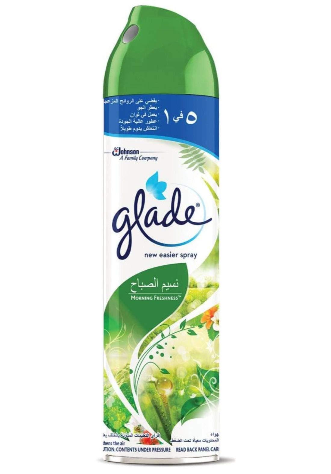Air Freshener From glade  جليد معطر الجو