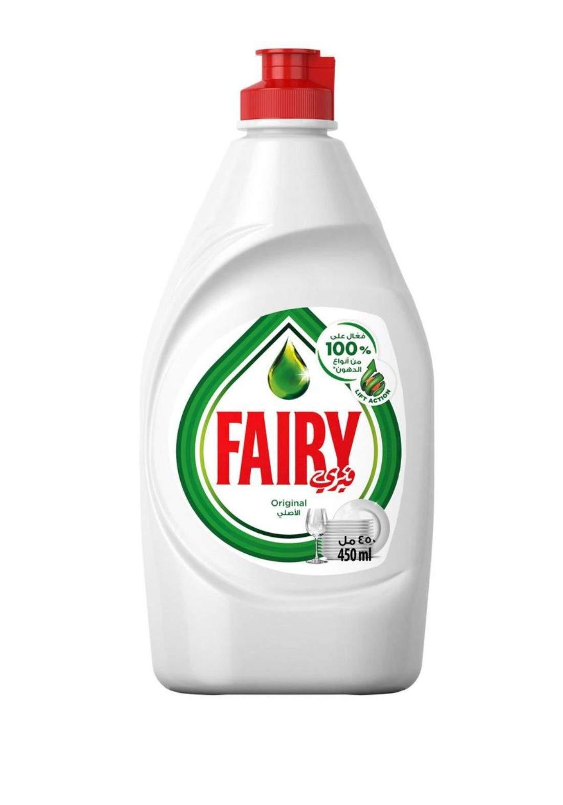 Fairy Dish-washing Liquid 450ml فيري سائل غسيل الصحون
