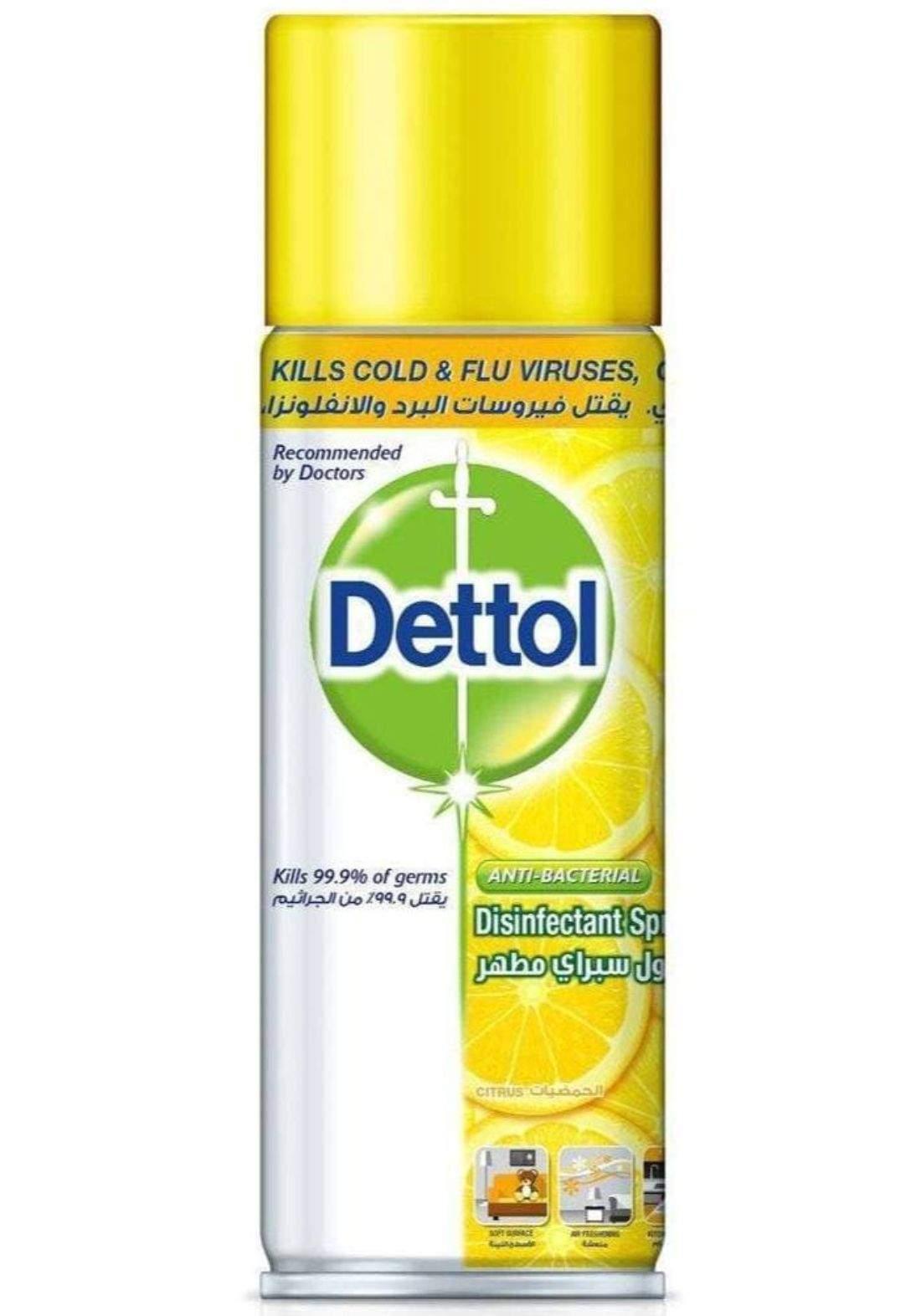 Dettol disinfectant spray 450 ml ديتول سبراي مطهر