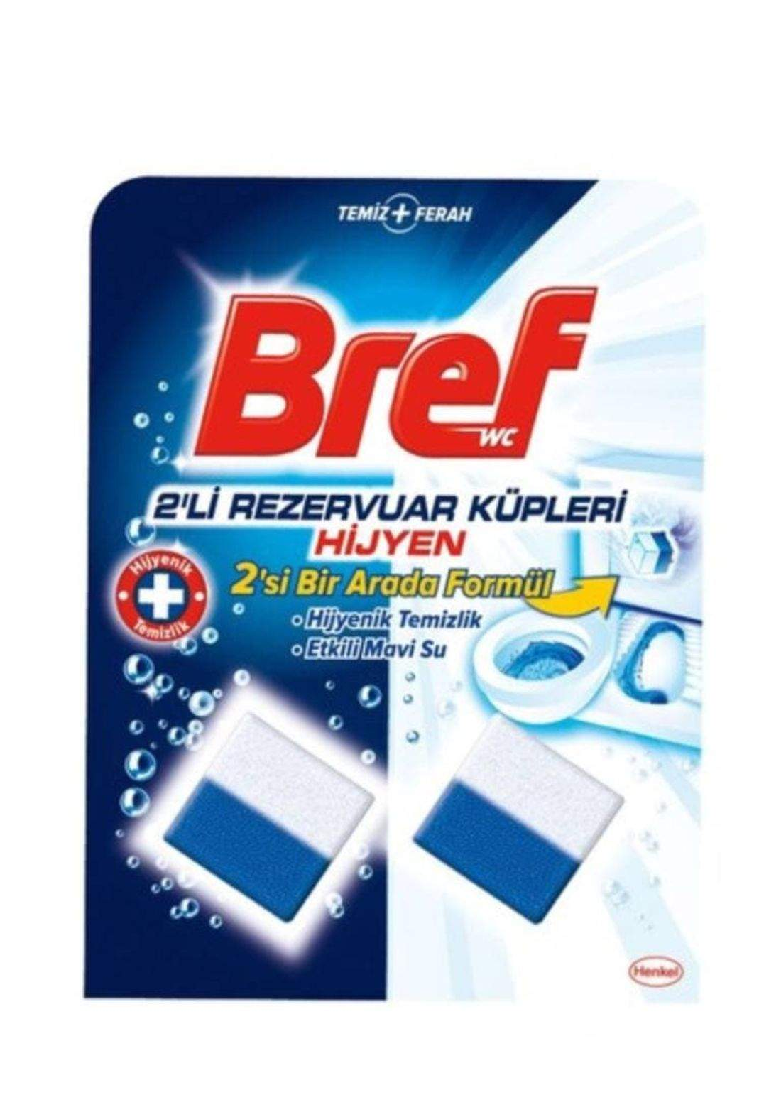 Bref toilet cube cleaner بريف مكعب تنظيف تواليت