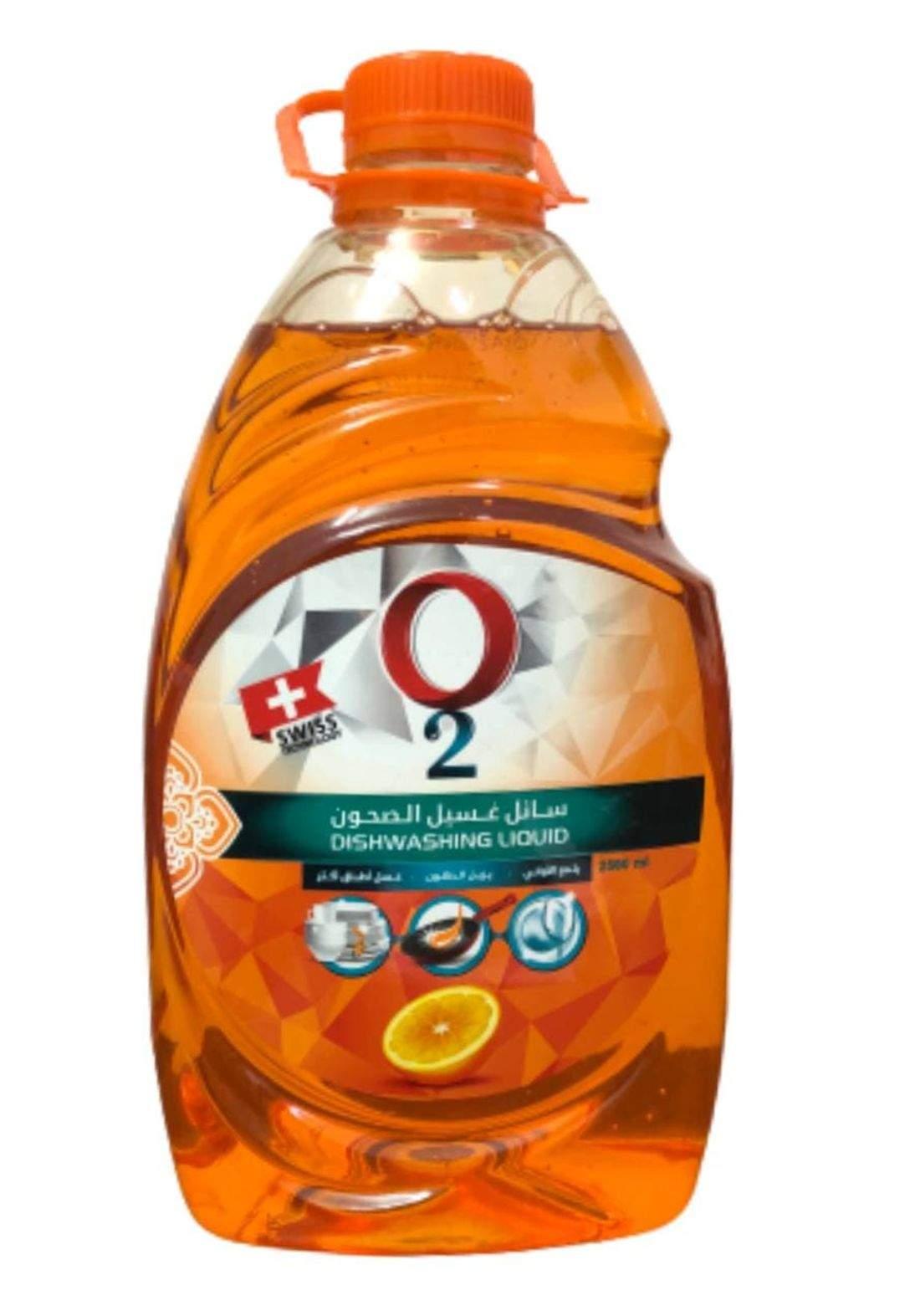O2 Dishwashing liquid2500mlاوتو  سائل التنظيف الاواني