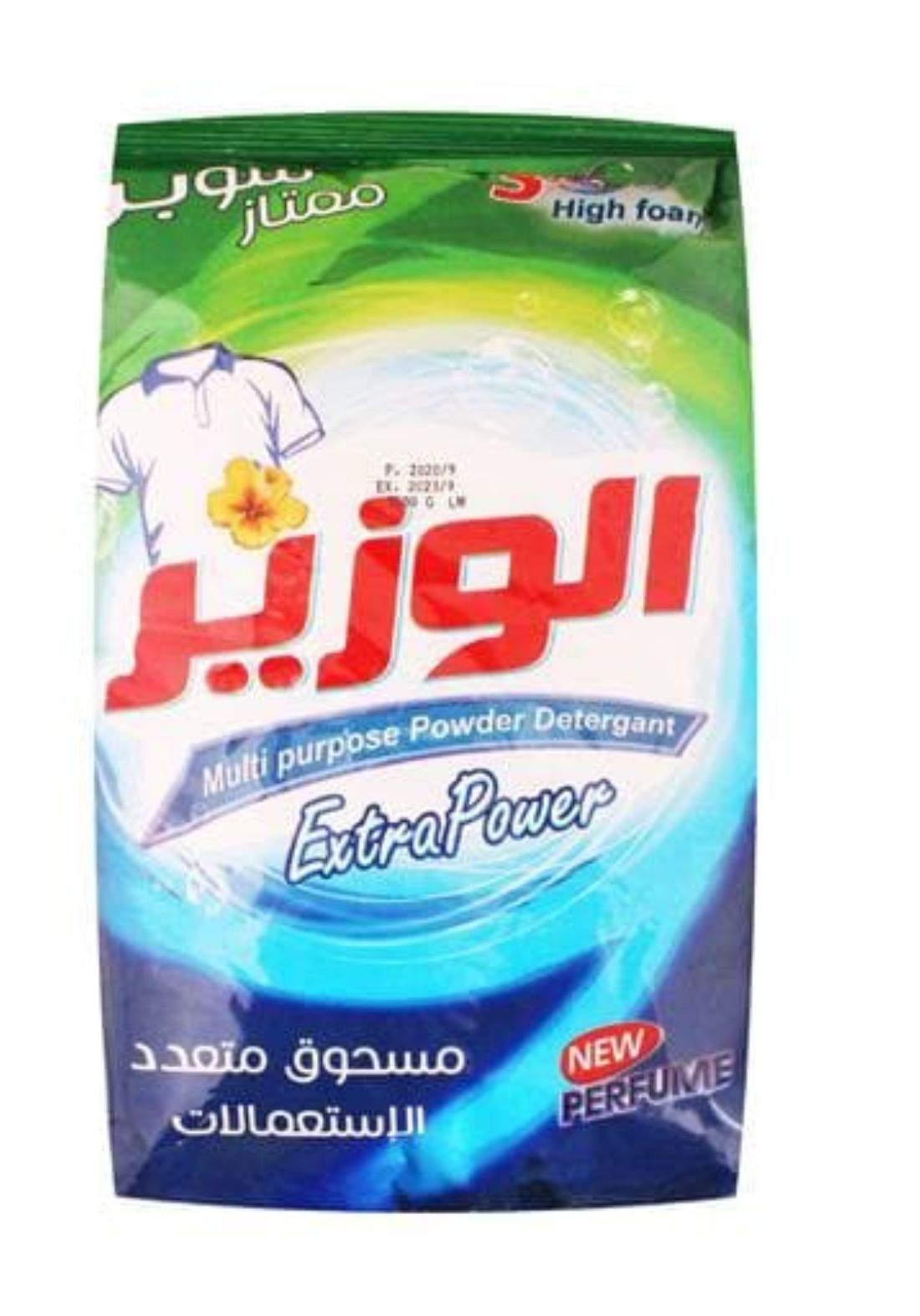 Al-wazir washing powder 500g الوزير مسحوق غسيل