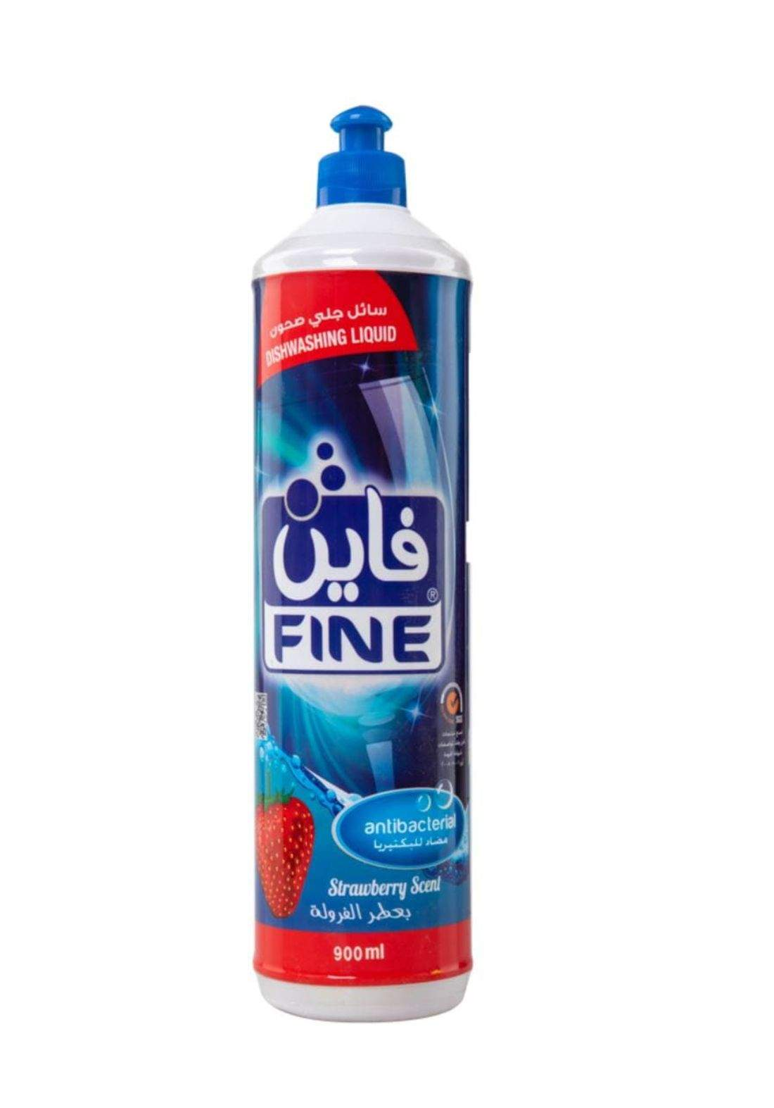 Fine dishwashing liquid 900ml فاين سائل غسيل الصحون