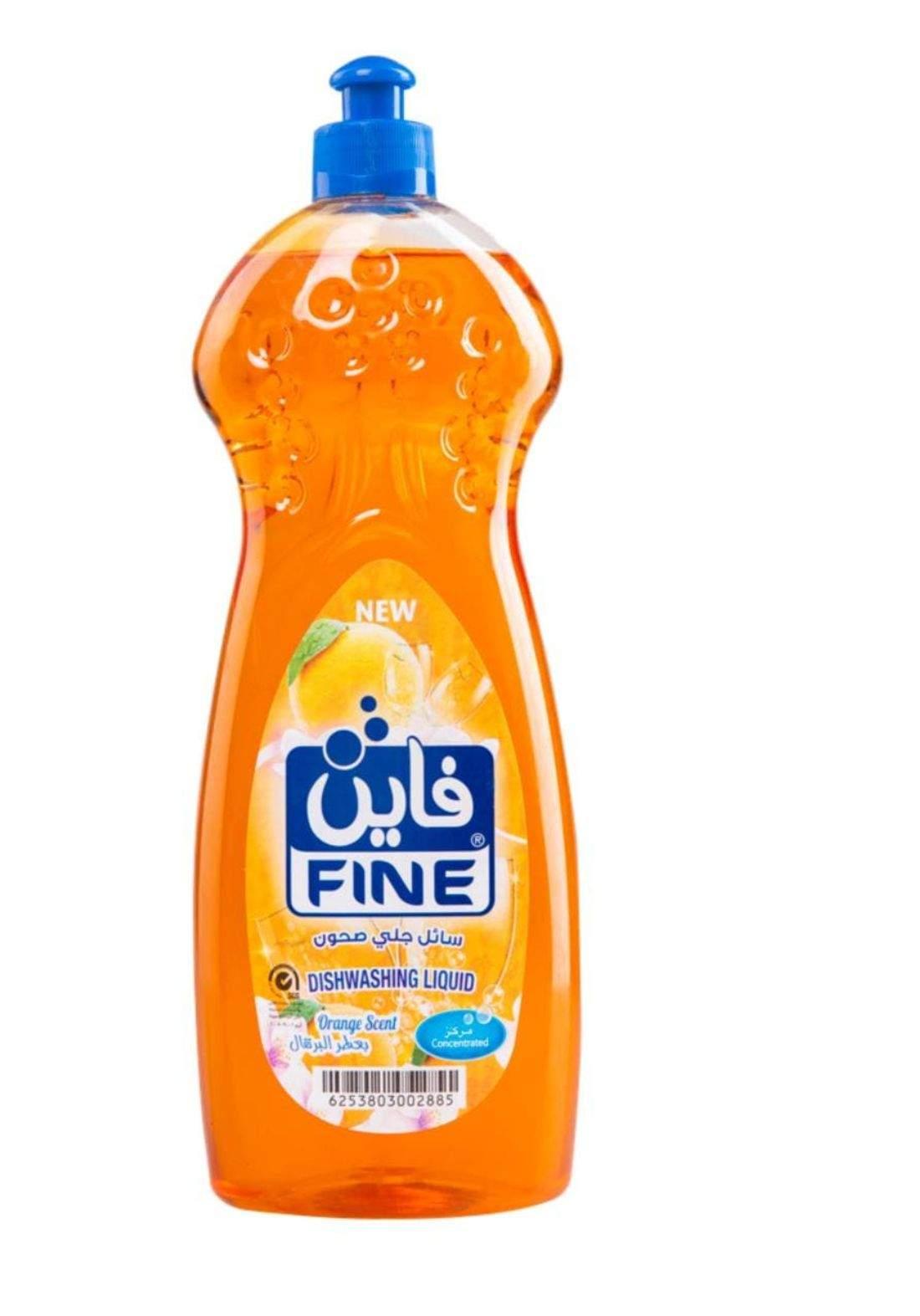 Fine dishwashing liquid 750ml فاين سائل غسيل الصحون
