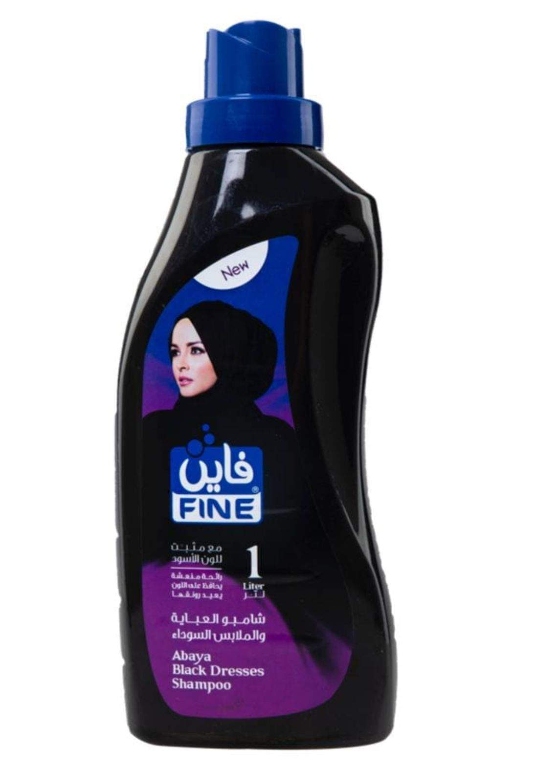 Fine Black clothes detergent1L  فاين منظف للملابس السوداء