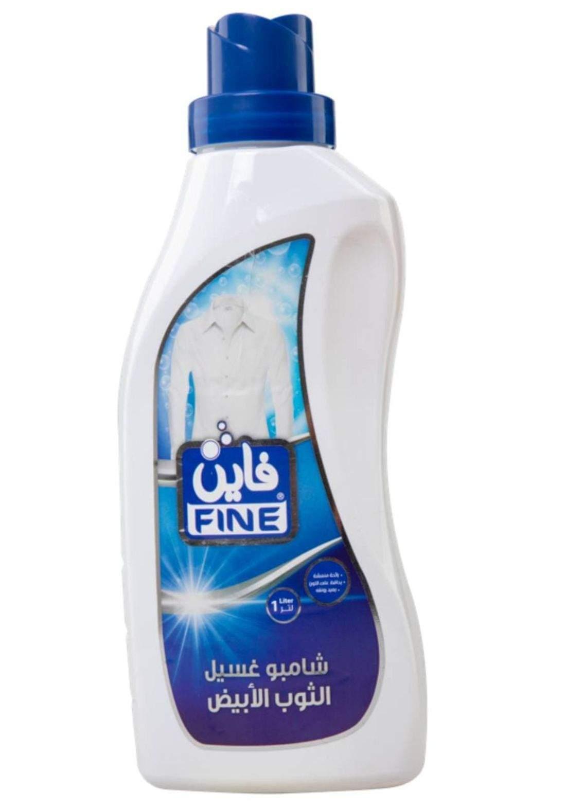 Fine white clothes detergent1L  فاين منظف للملابس البيضاء