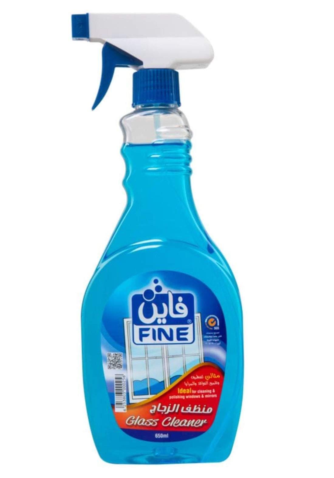 Fine Glass  Cleaner 650ml فاين منظف زجاج