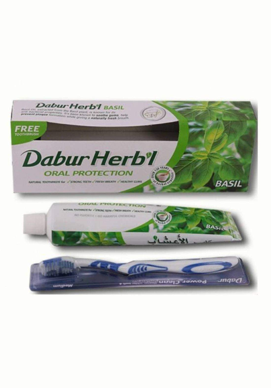 Dabur herbl tooth paste 150g معجون اسنان