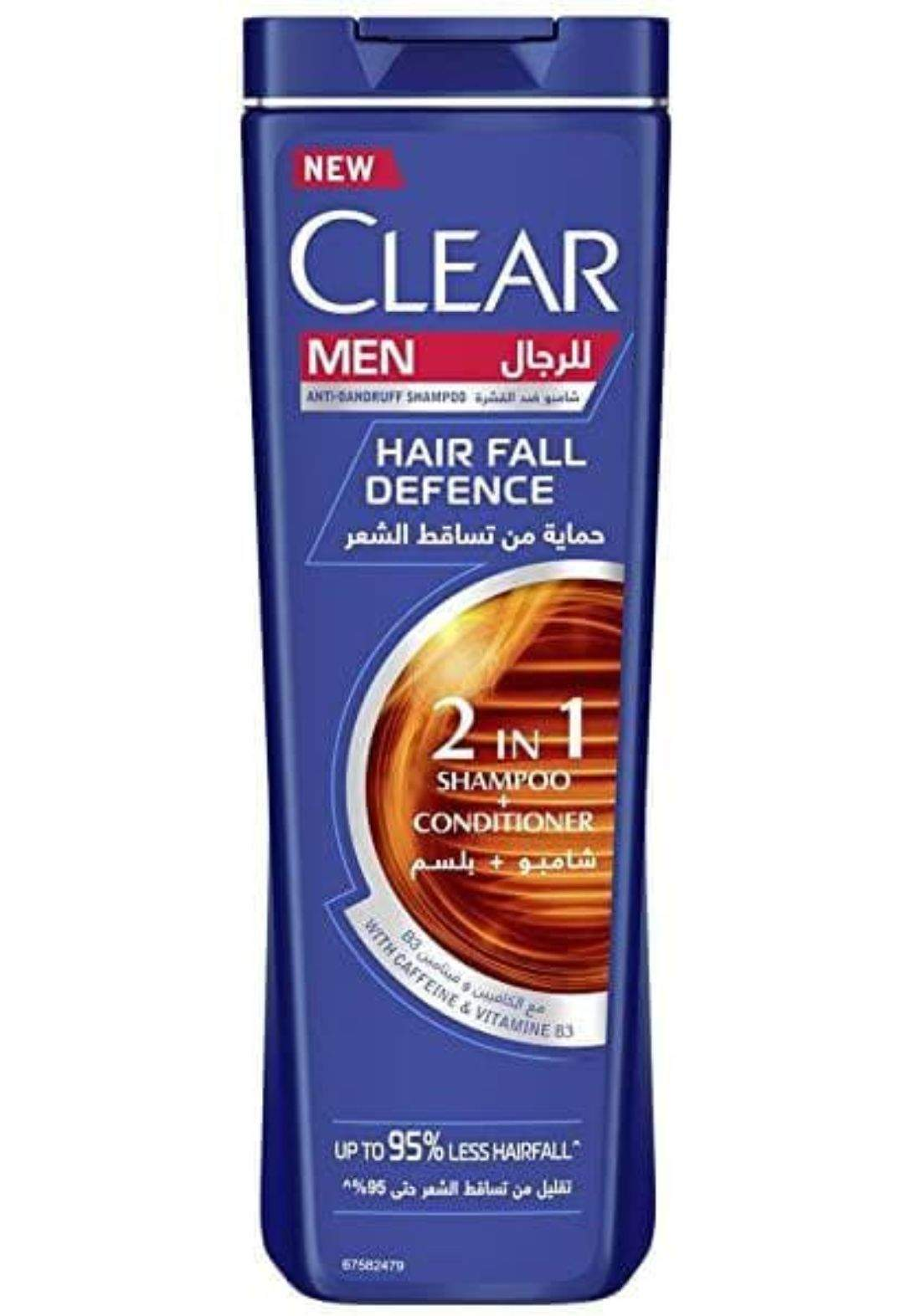 Clear for men shampoo 600ml شامبو للرجال كلير
