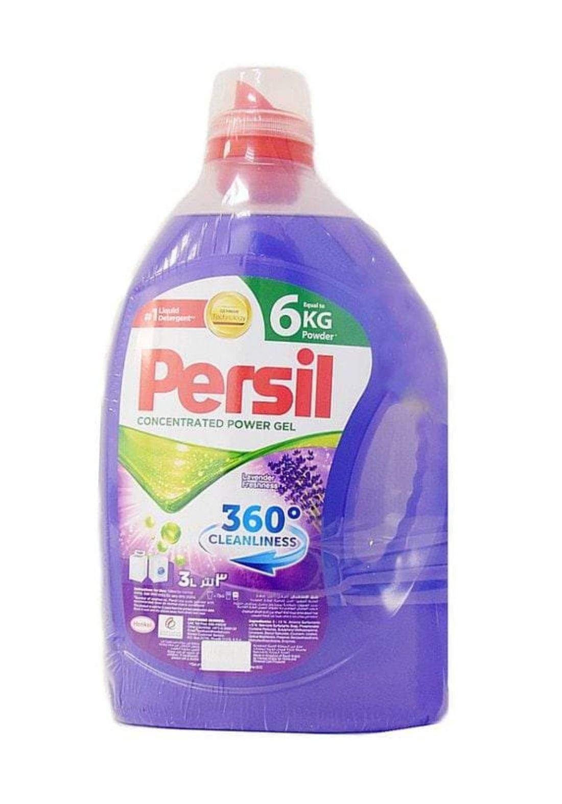 Persil concentrated power gel 3L جل برسيل المركّز 3 لتر