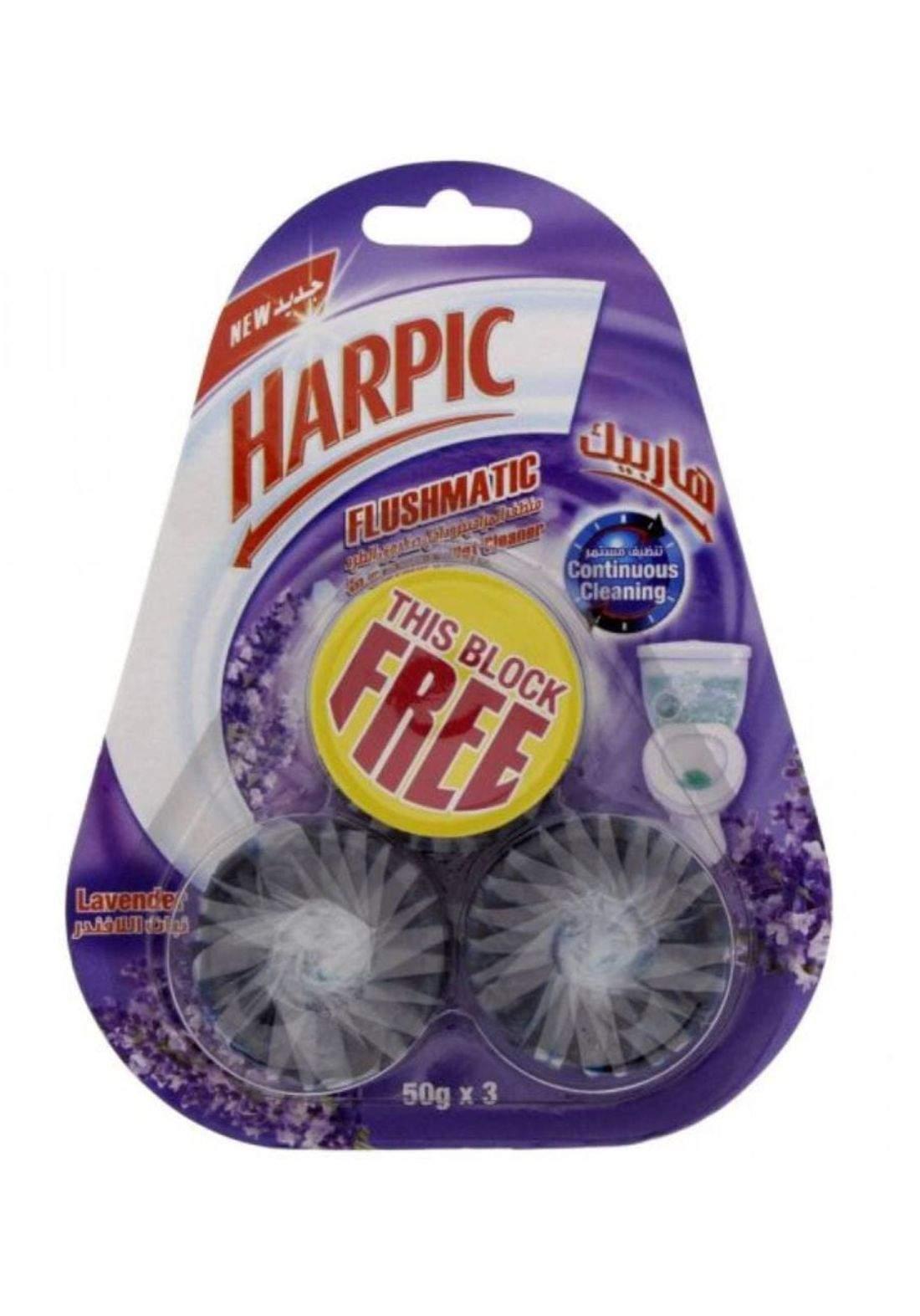 Harpic toilet cleaner 50gx3 هاربيك منظف المراحيض