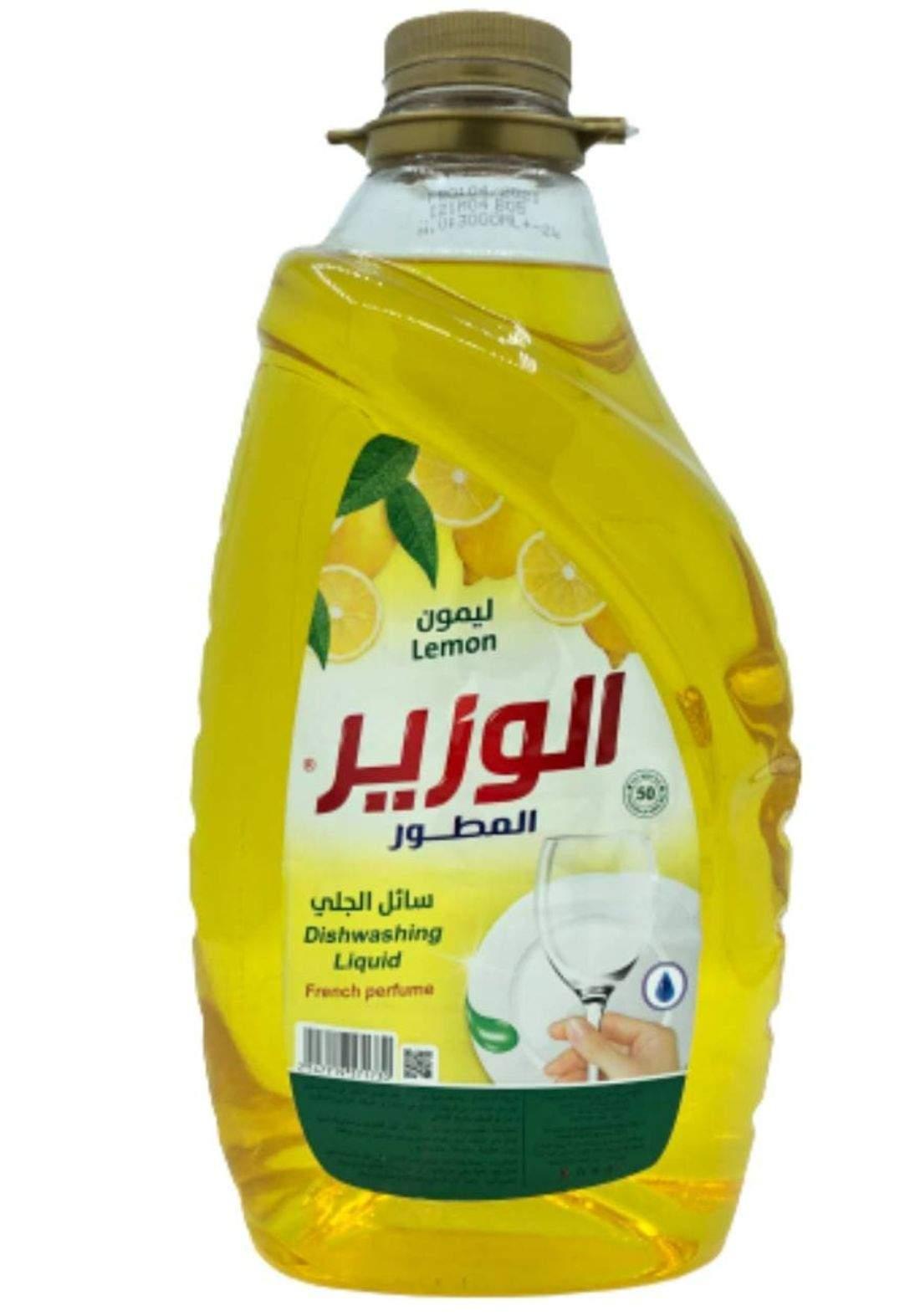 Al-wazir dishwashing liquid 3000mالوزير  سائل جل