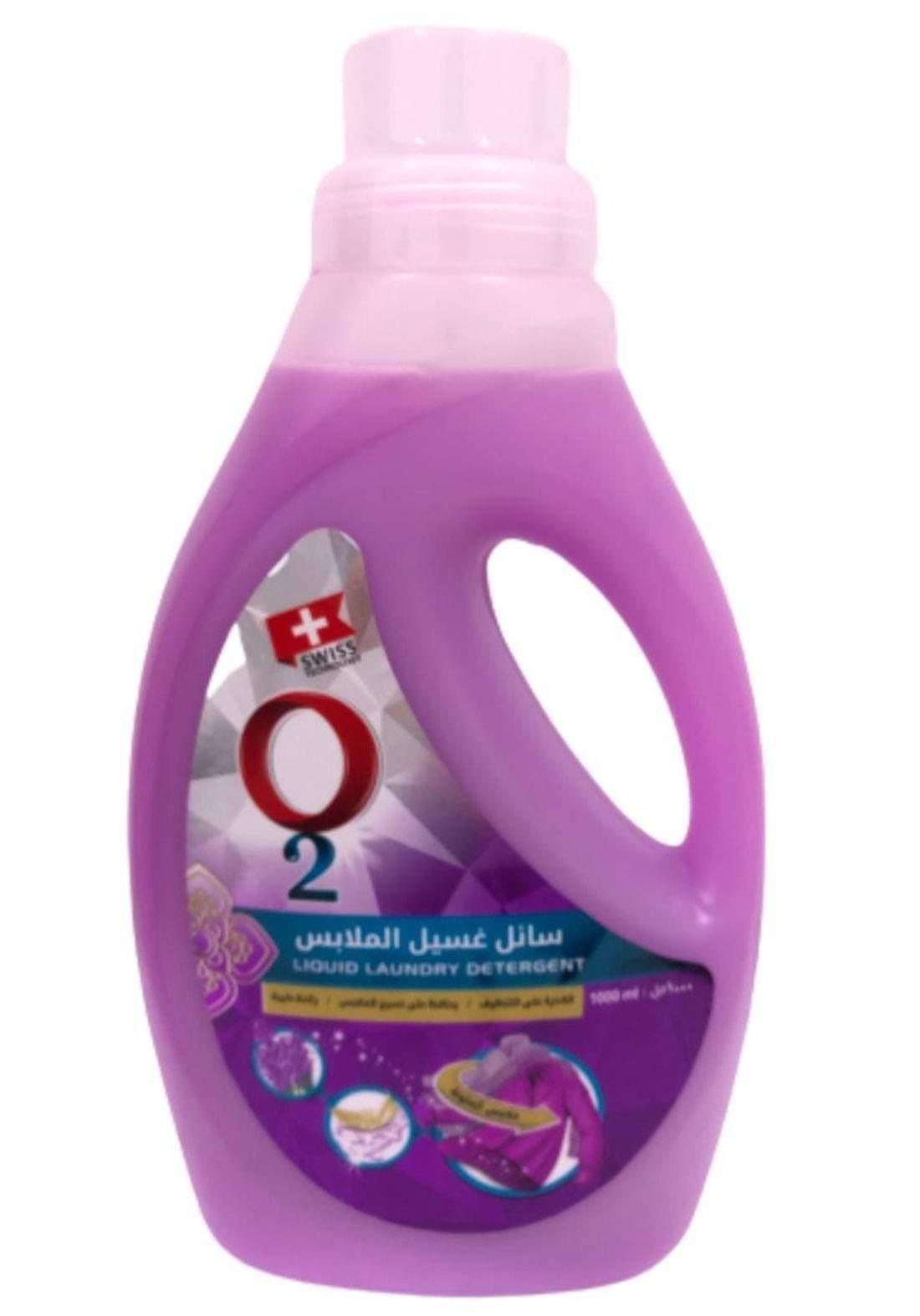 O2 Liquid laundry detergent 1000ml او تو سائل غسيل الملابس