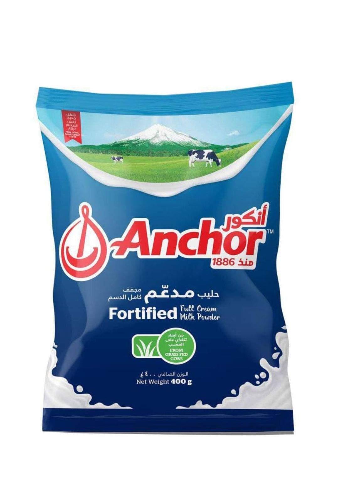 Anchor milk powder 400g انكلور حليب مجفف