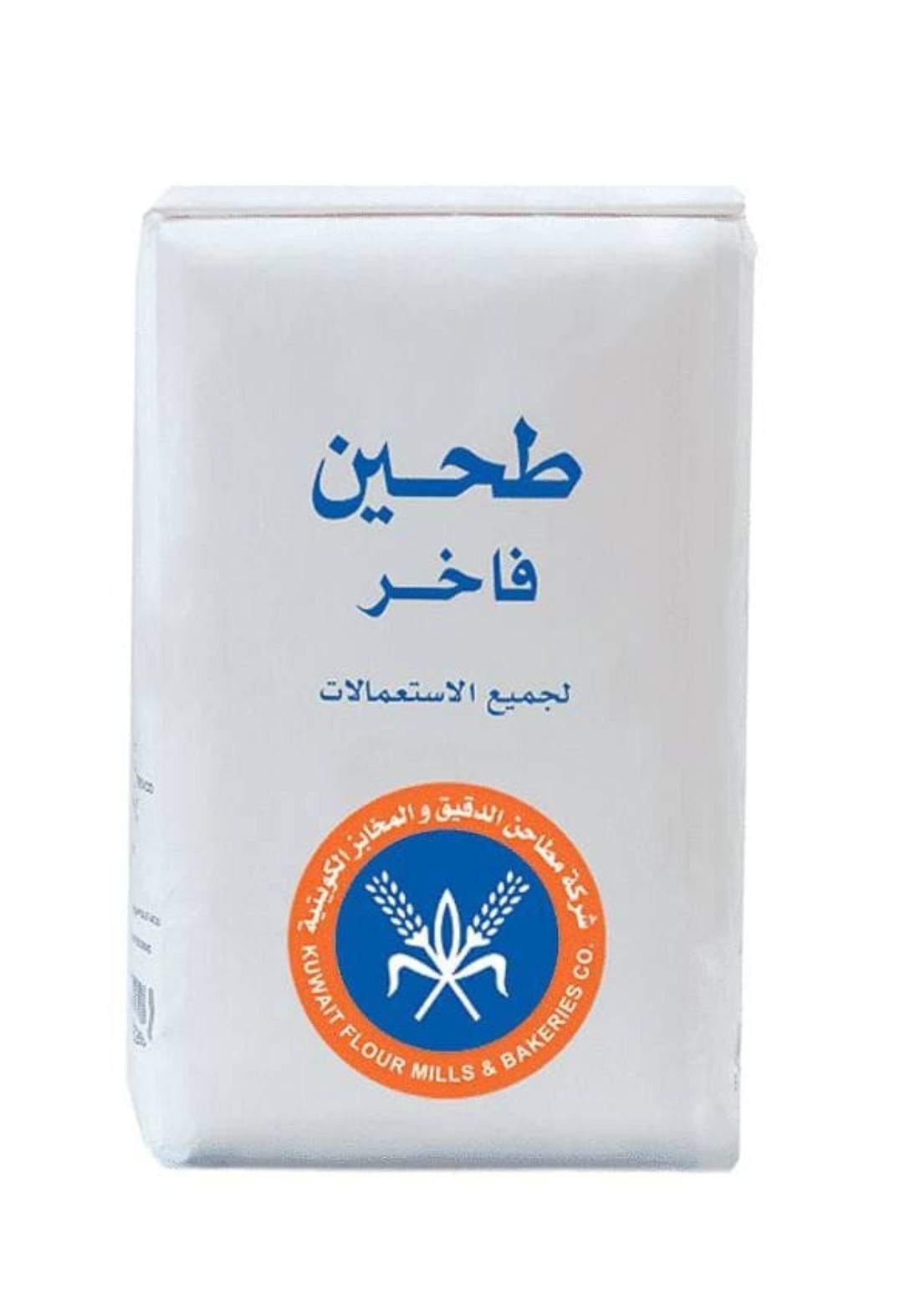 Patent flour 1kg طحين فاخر