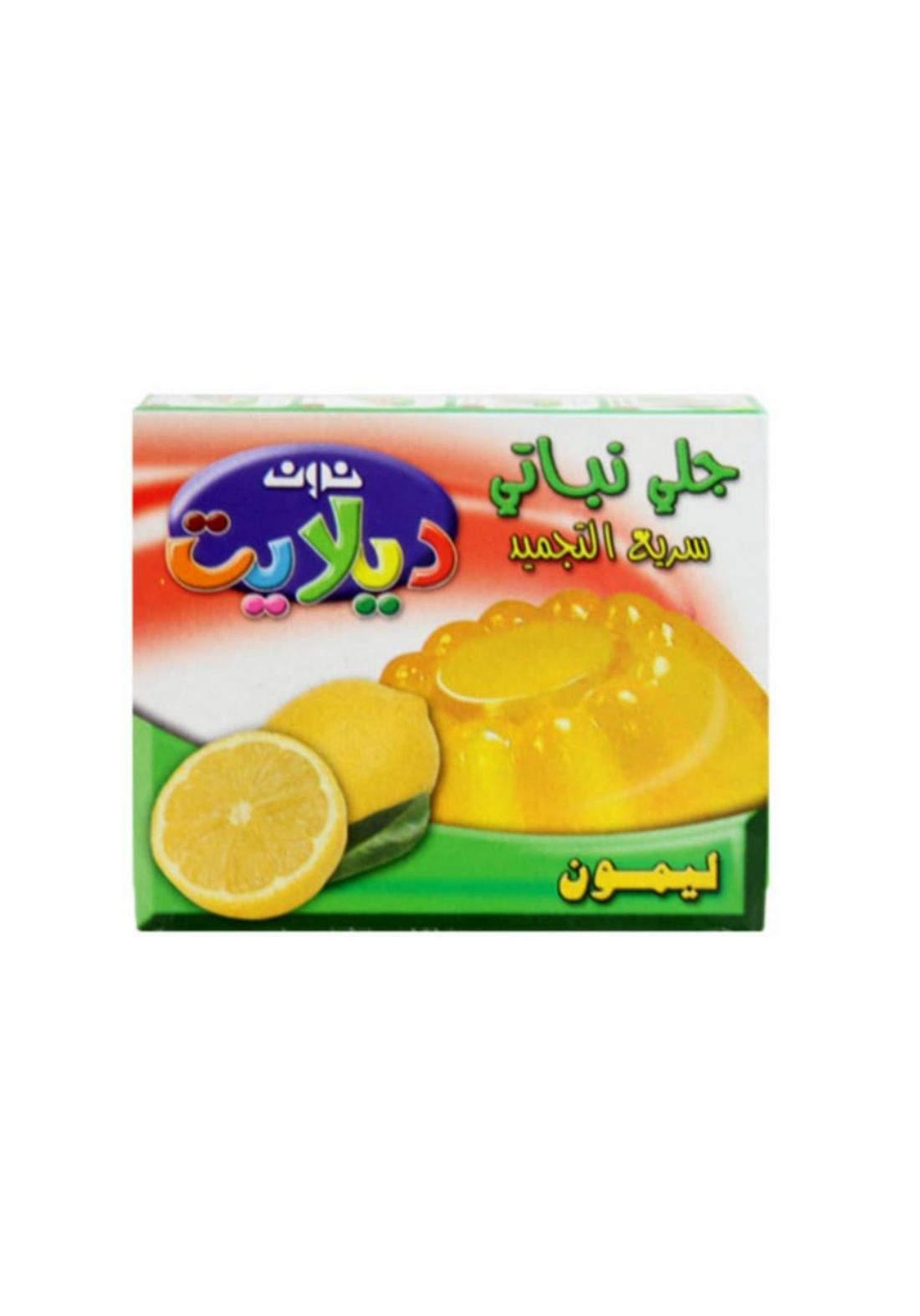 Noon Lemon Veggie Jelly جلي نوون بالليمون