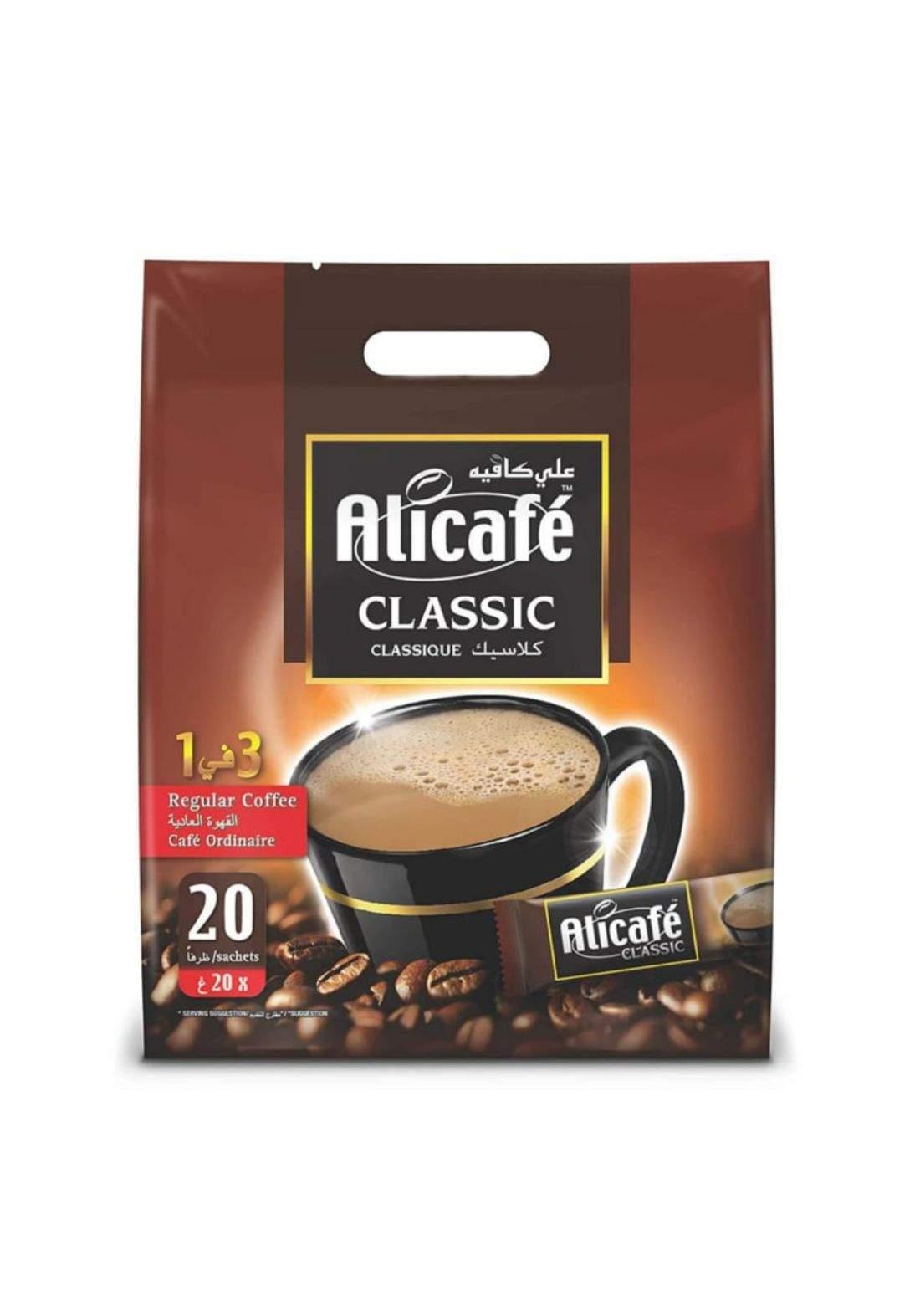 Alicafe 3in1 Classic Instant coffee علي كافية قهوة سريعة التحضير 20 ظرف