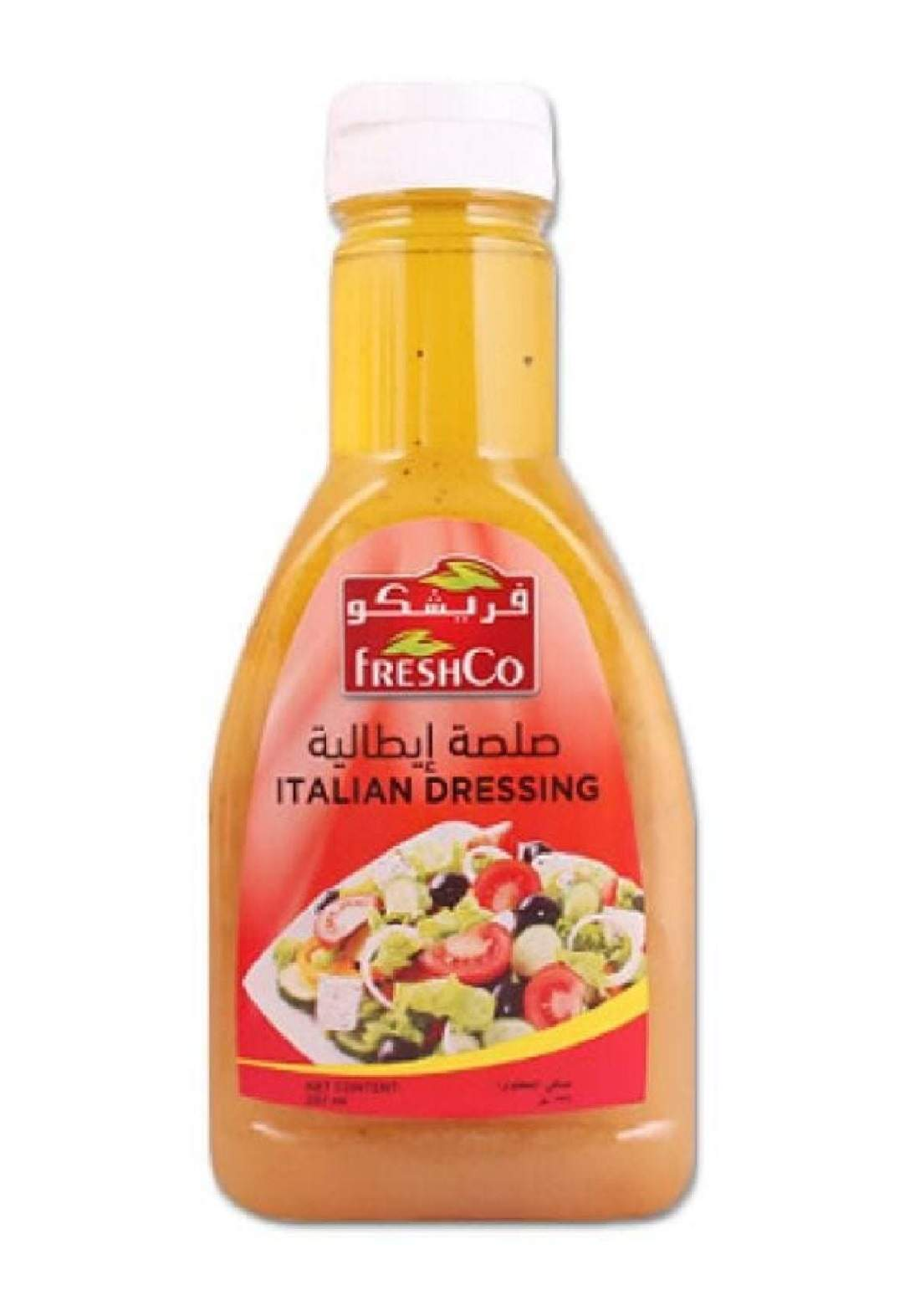 Freshco italan dressing 237ml فريشكو صلصة ايطالية