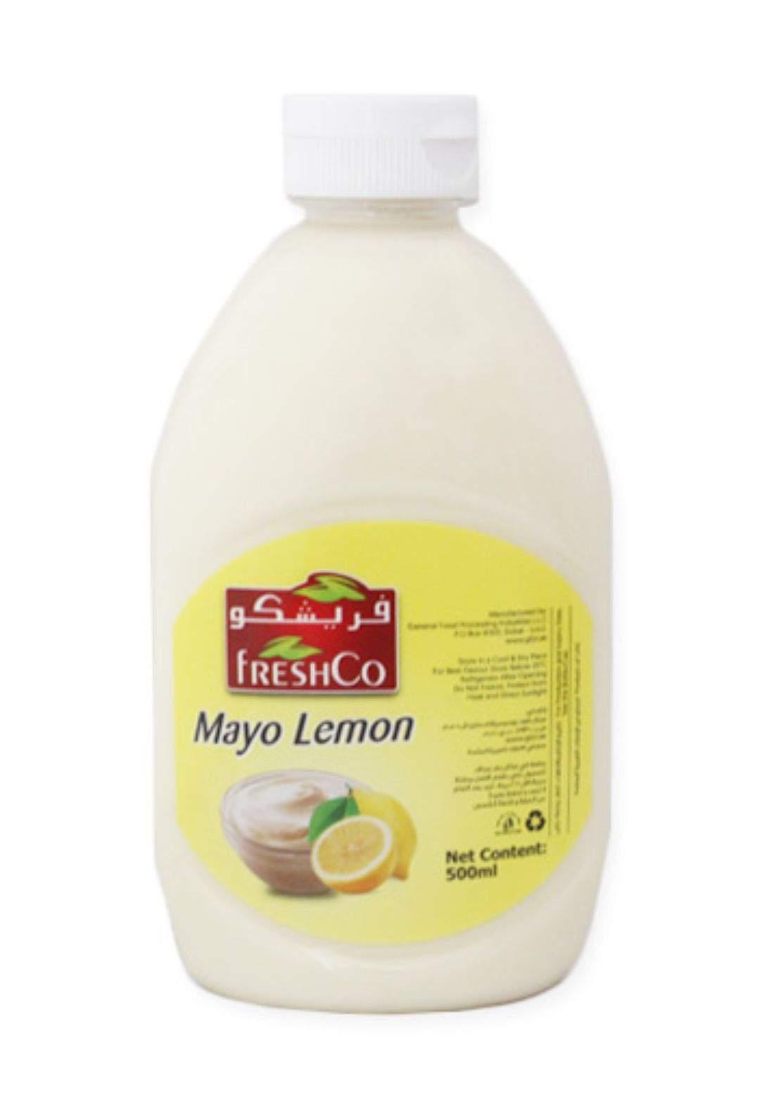 FreshCo Mayonnaise with Lemon فريشكو مايونيز بالليمون