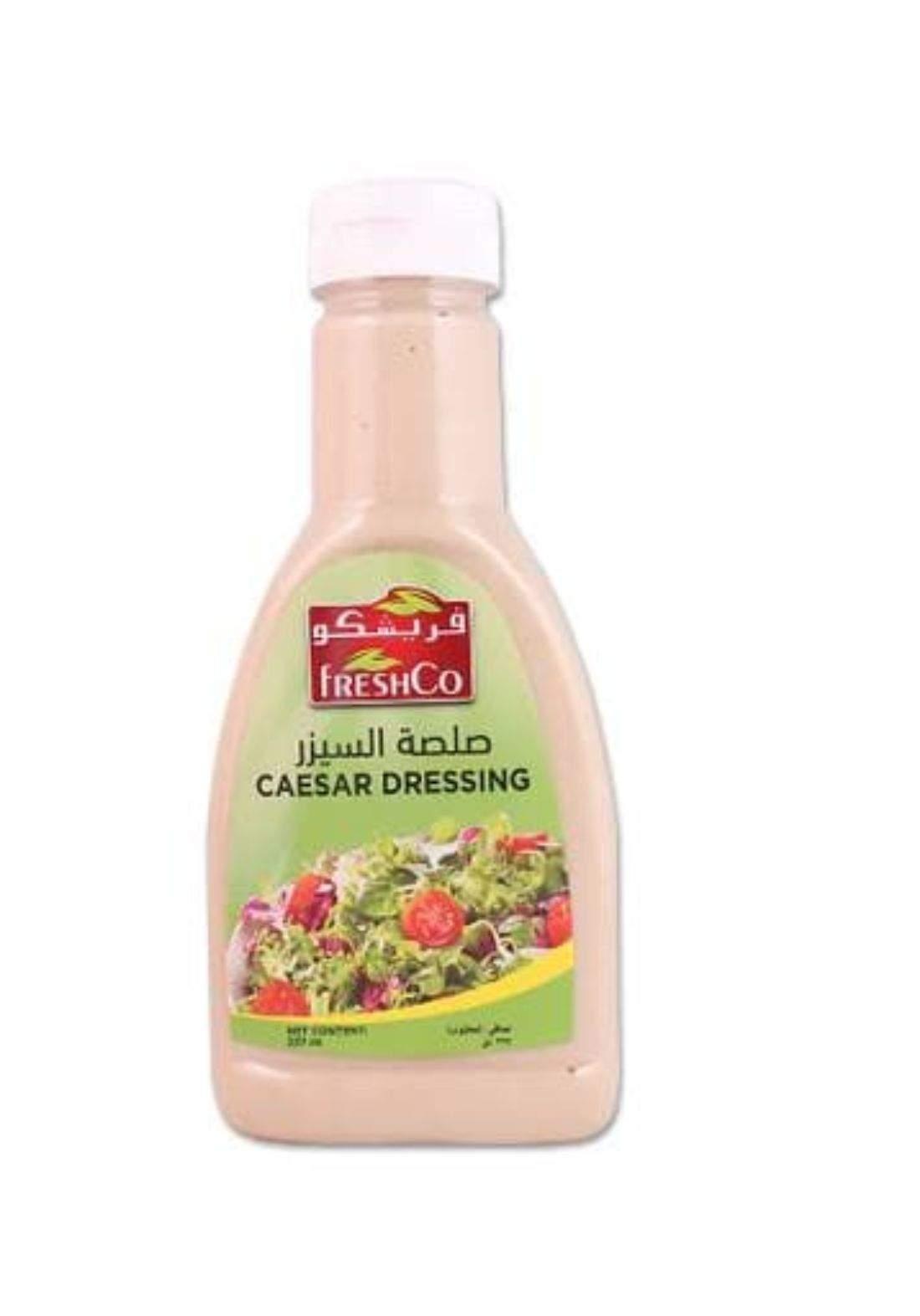 Freshco caesar dressing 237ml فريشكو صلصة السيزر