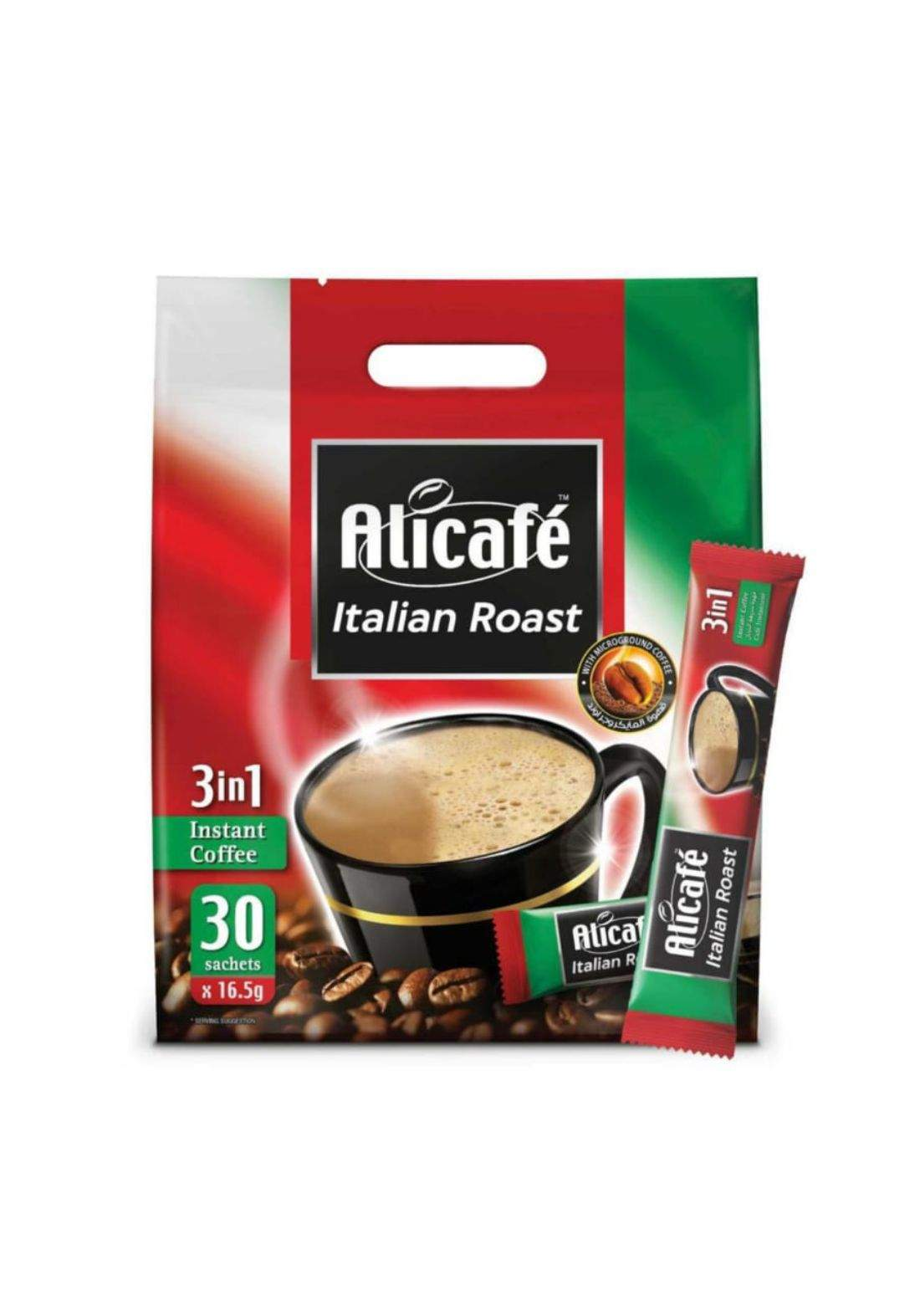 Alicafe Instant Coffee 30 قهوة علي كافية سريعة الذوبان ظرف