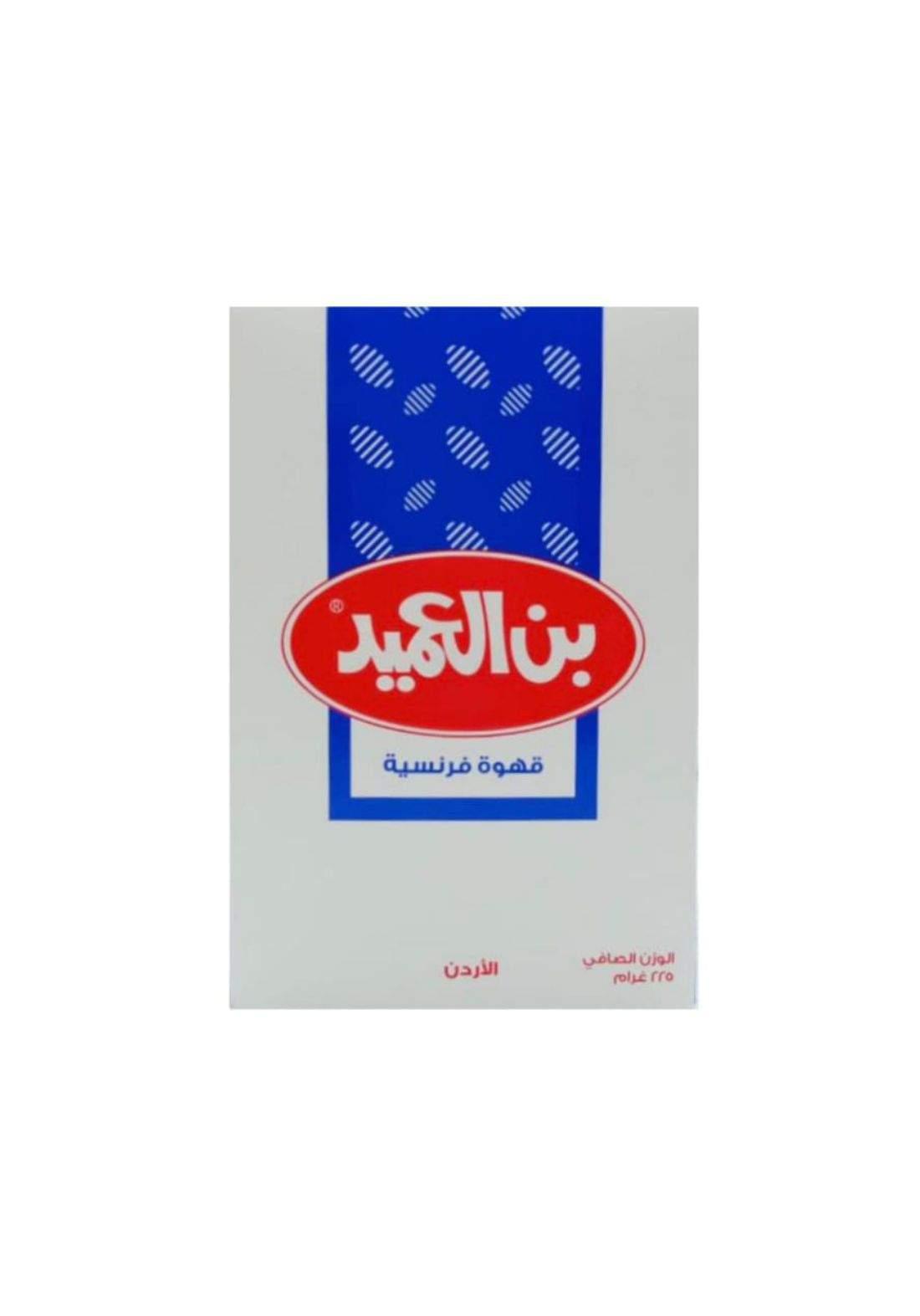 Al-Ameed Coffee French Coffee بن العميد قهوة فرنسية