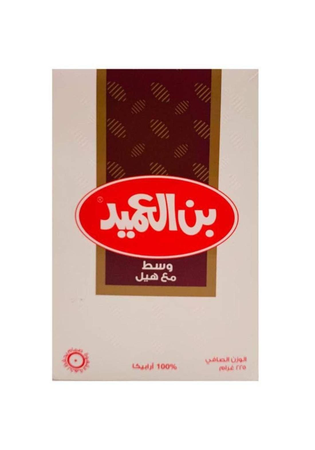 Alameed coffee 225g بن العميد