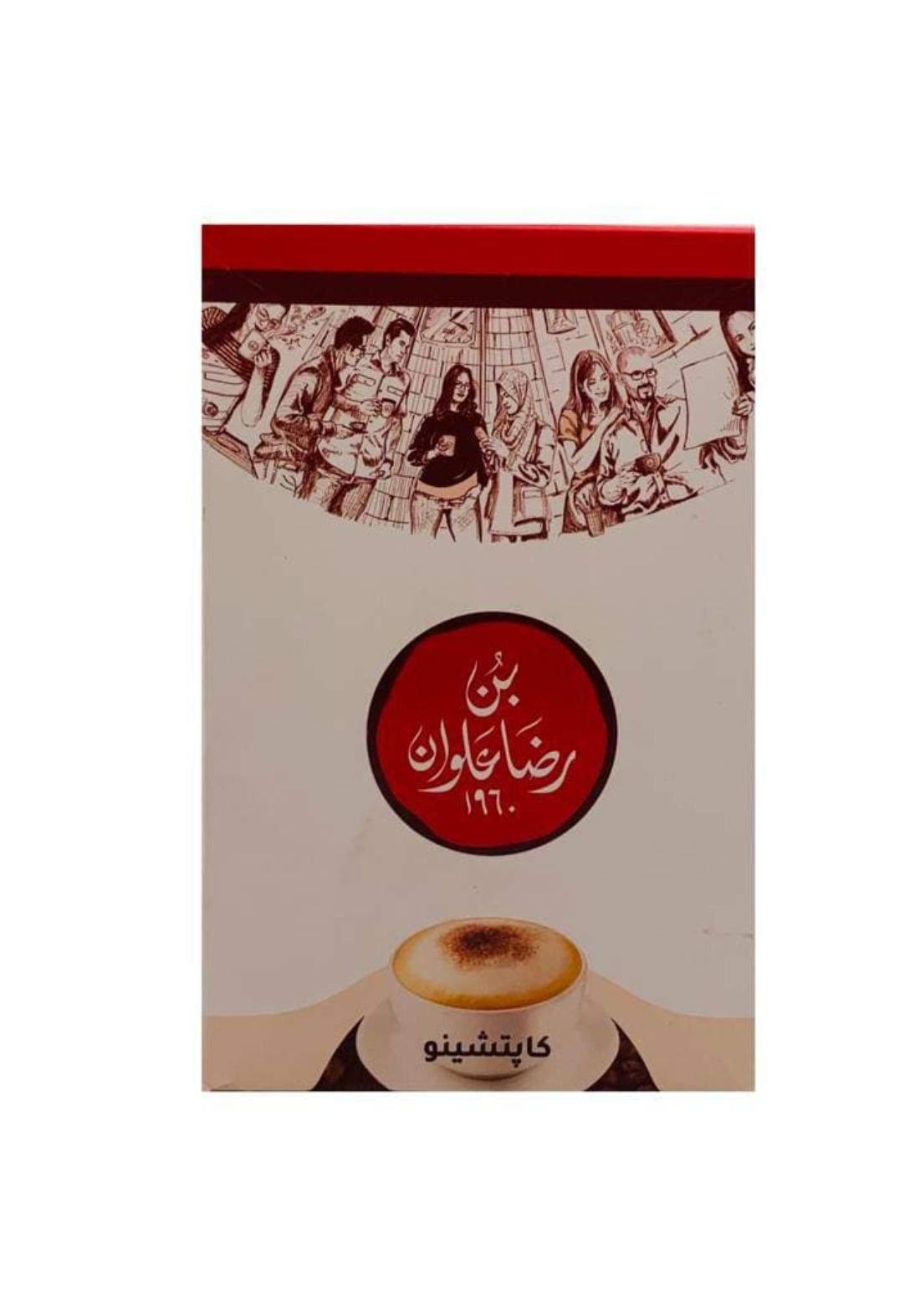 Ridha alwan coffee 250g بن رضا علوان