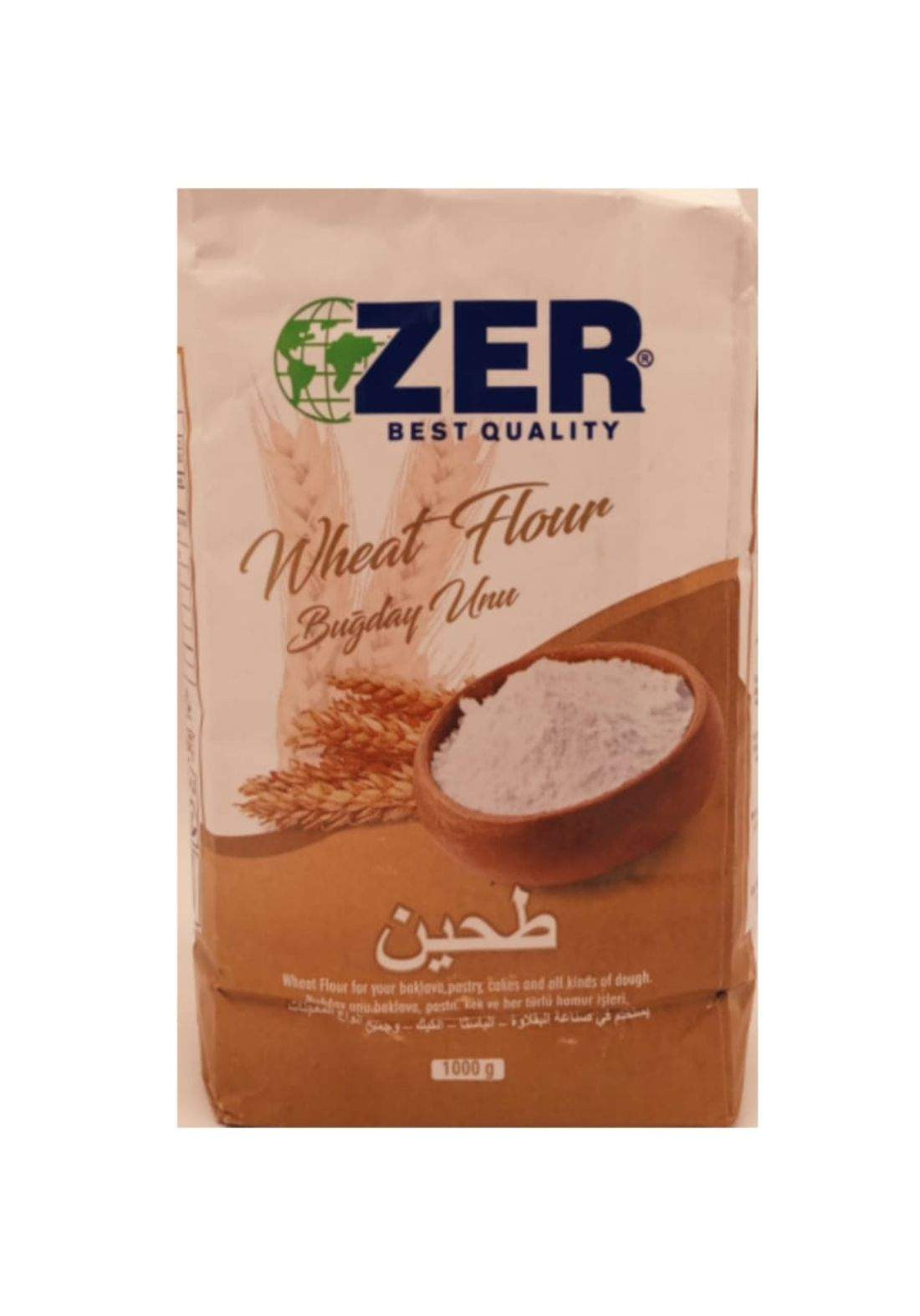 Zer Flour طحين زير
