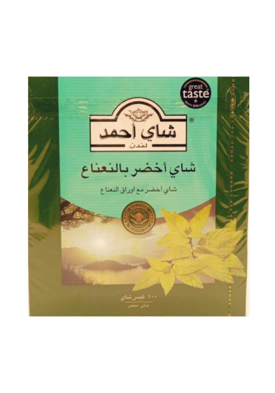 Ahmed Mint Green Tea  شاي احمد الأخضر بالنعناع
