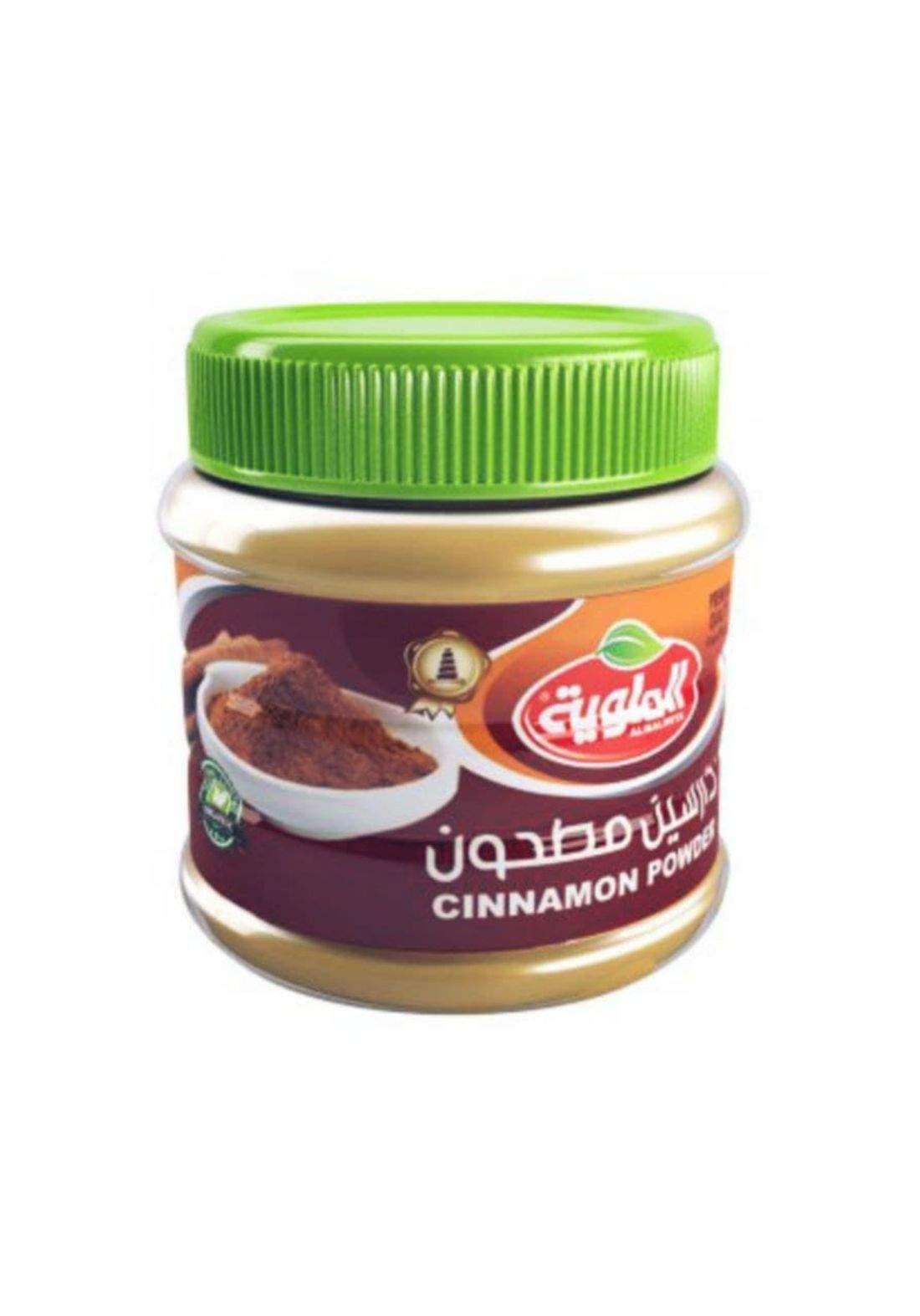 Cinnamon powder الملوية دارسين باودر