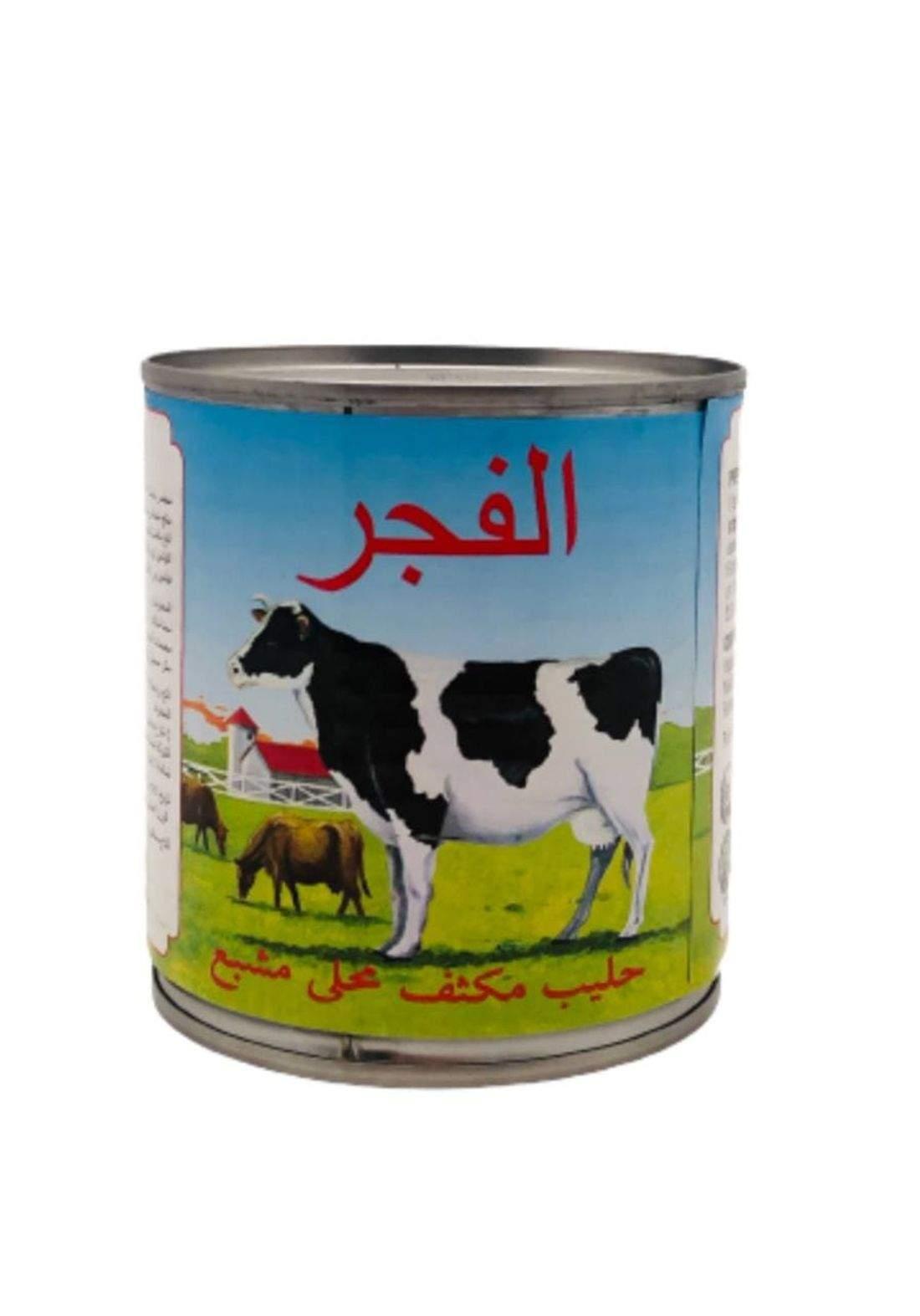 Dawn sweetened condensed filled milk 380g الفجر حليب مكثف محلى